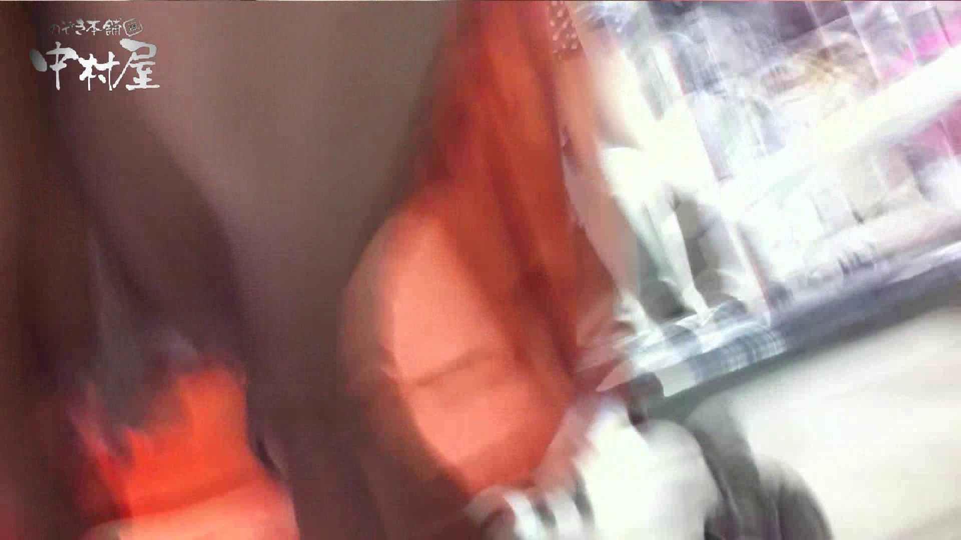 vol.44 可愛いカリスマ店員限定‼胸チラ&パンチラ はみパンねぇさん! 接写 覗きおまんこ画像 76PIX 40