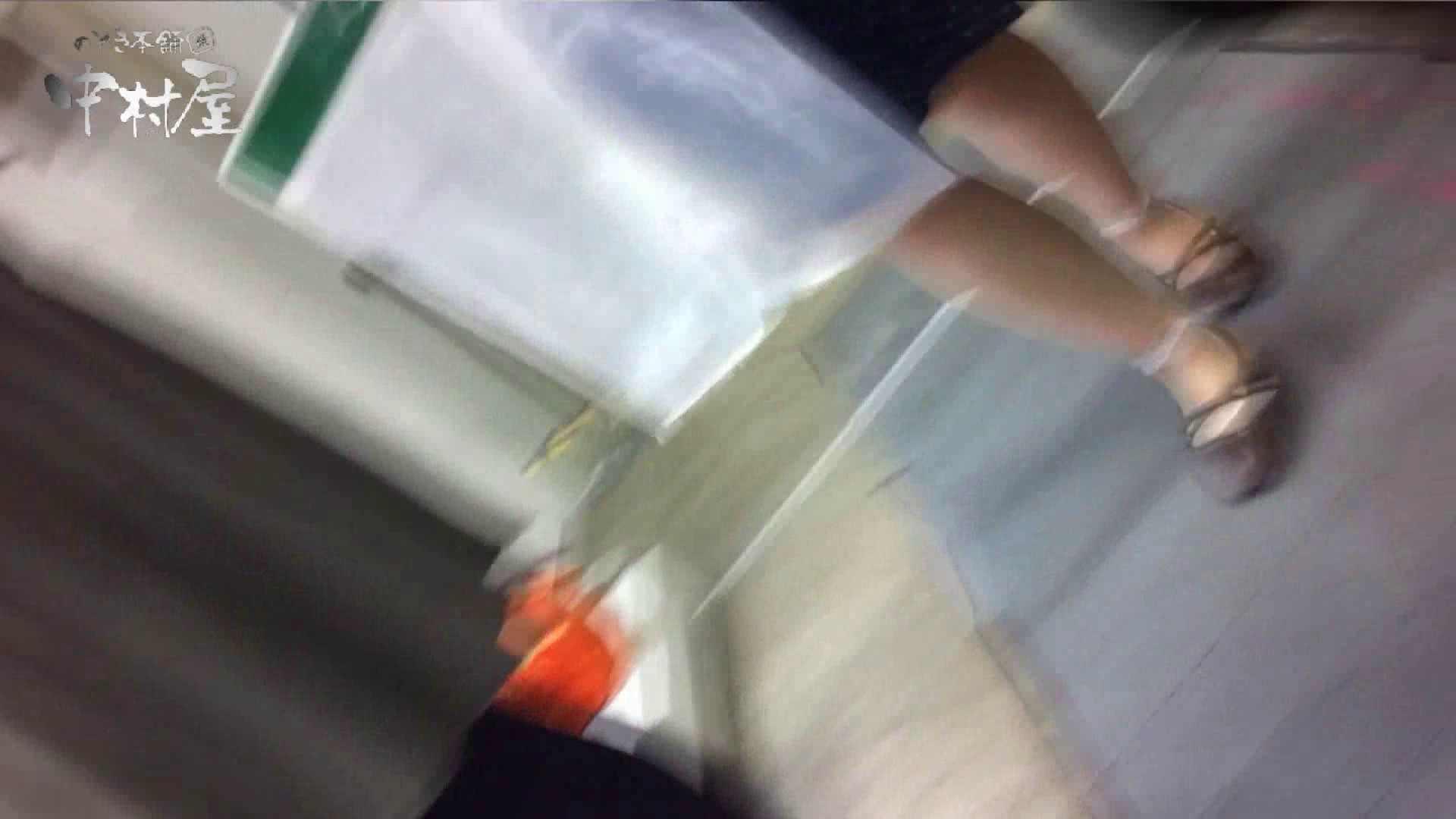 vol.44 可愛いカリスマ店員限定‼胸チラ&パンチラ はみパンねぇさん! OLヌード天国 おめこ無修正動画無料 76PIX 50