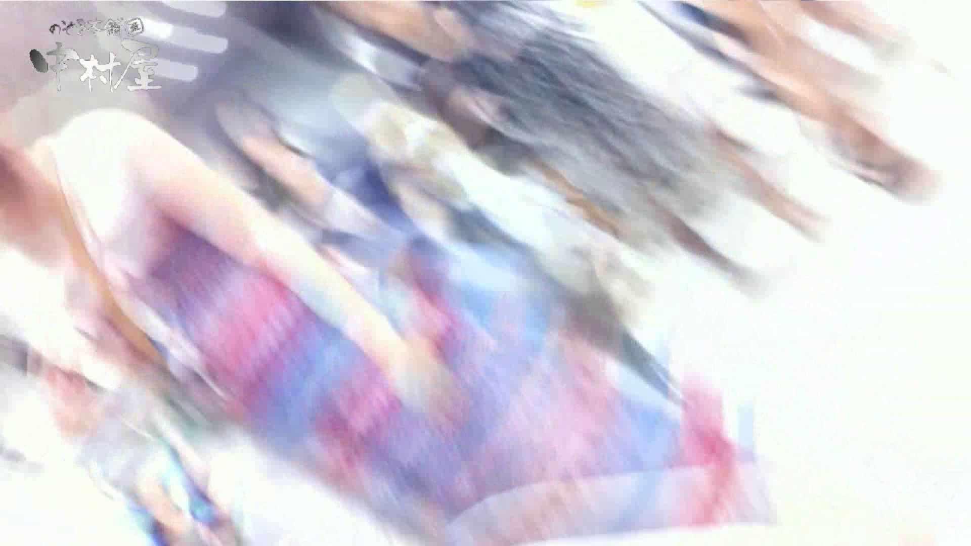 vol.44 可愛いカリスマ店員限定‼胸チラ&パンチラ はみパンねぇさん! 接写 覗きおまんこ画像 76PIX 58