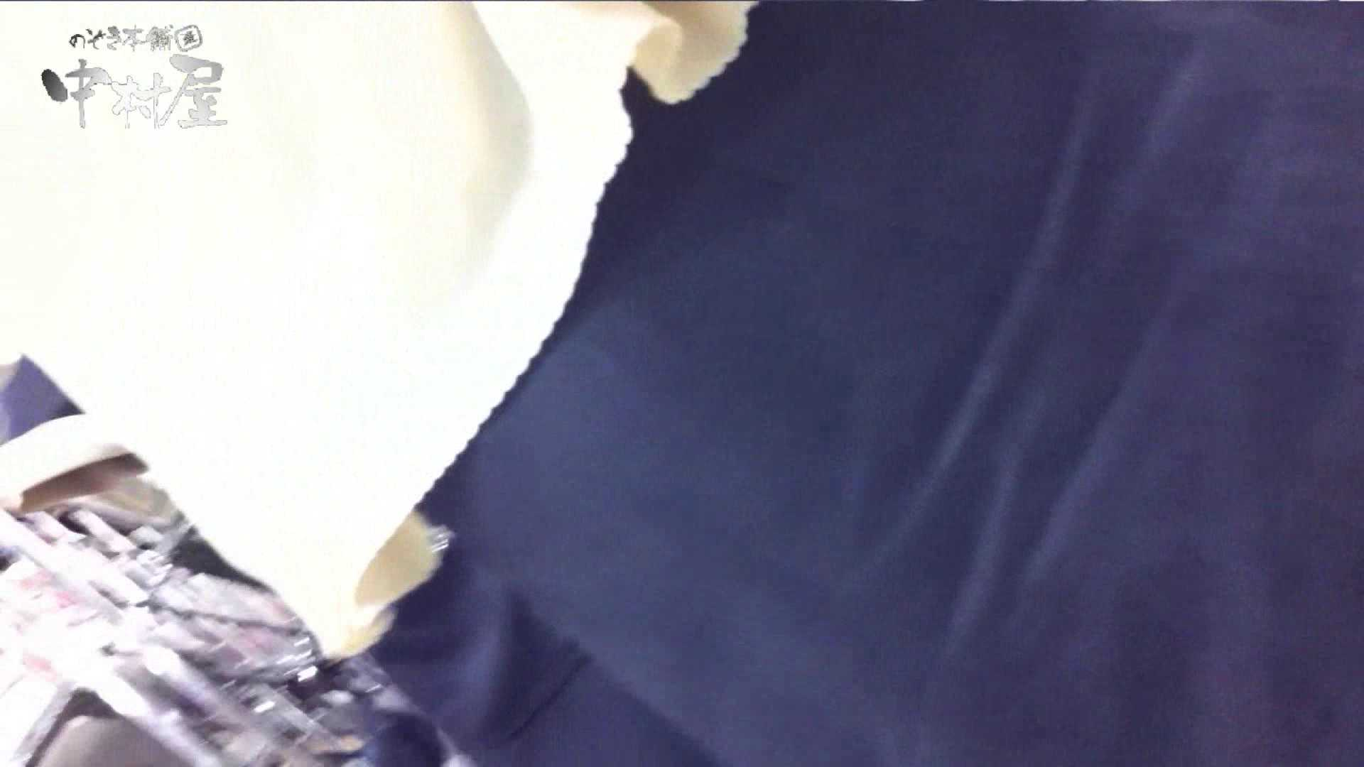 vol.44 可愛いカリスマ店員限定‼胸チラ&パンチラ はみパンねぇさん! パンチラ オマンコ無修正動画無料 76PIX 63