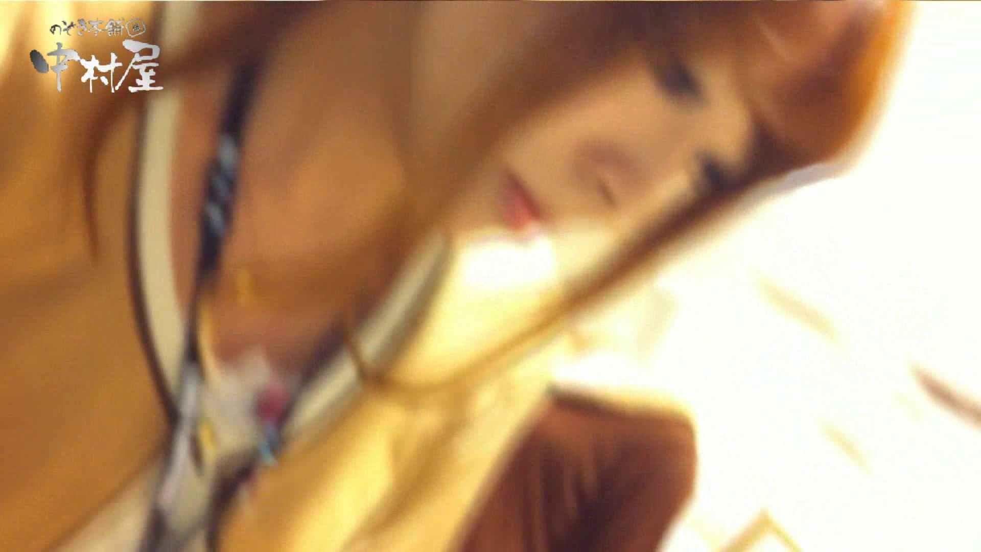vol.46 可愛いカリスマ店員胸チラ&パンチラ モリマン! おまんこ 隠し撮りオマンコ動画紹介 53PIX 35