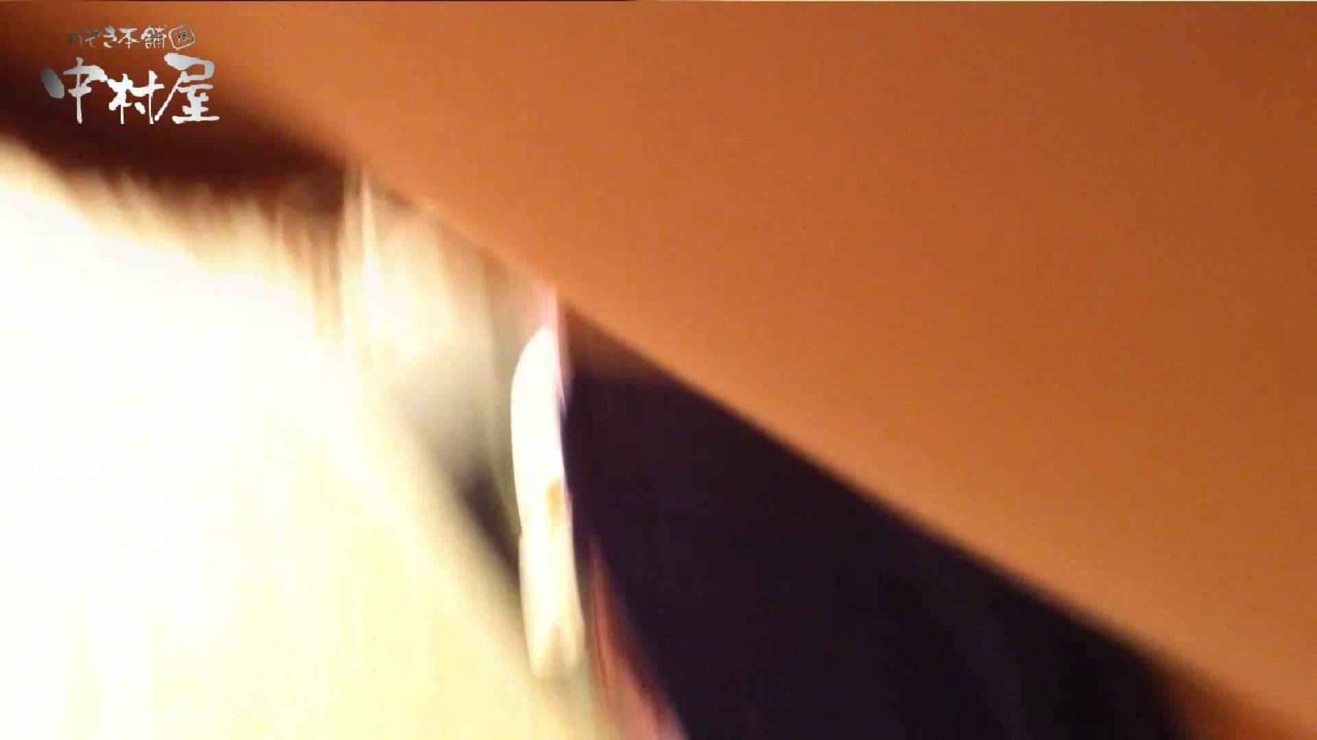 vol.46 可愛いカリスマ店員胸チラ&パンチラ モリマン! OLヌード天国 オマンコ無修正動画無料 53PIX 38