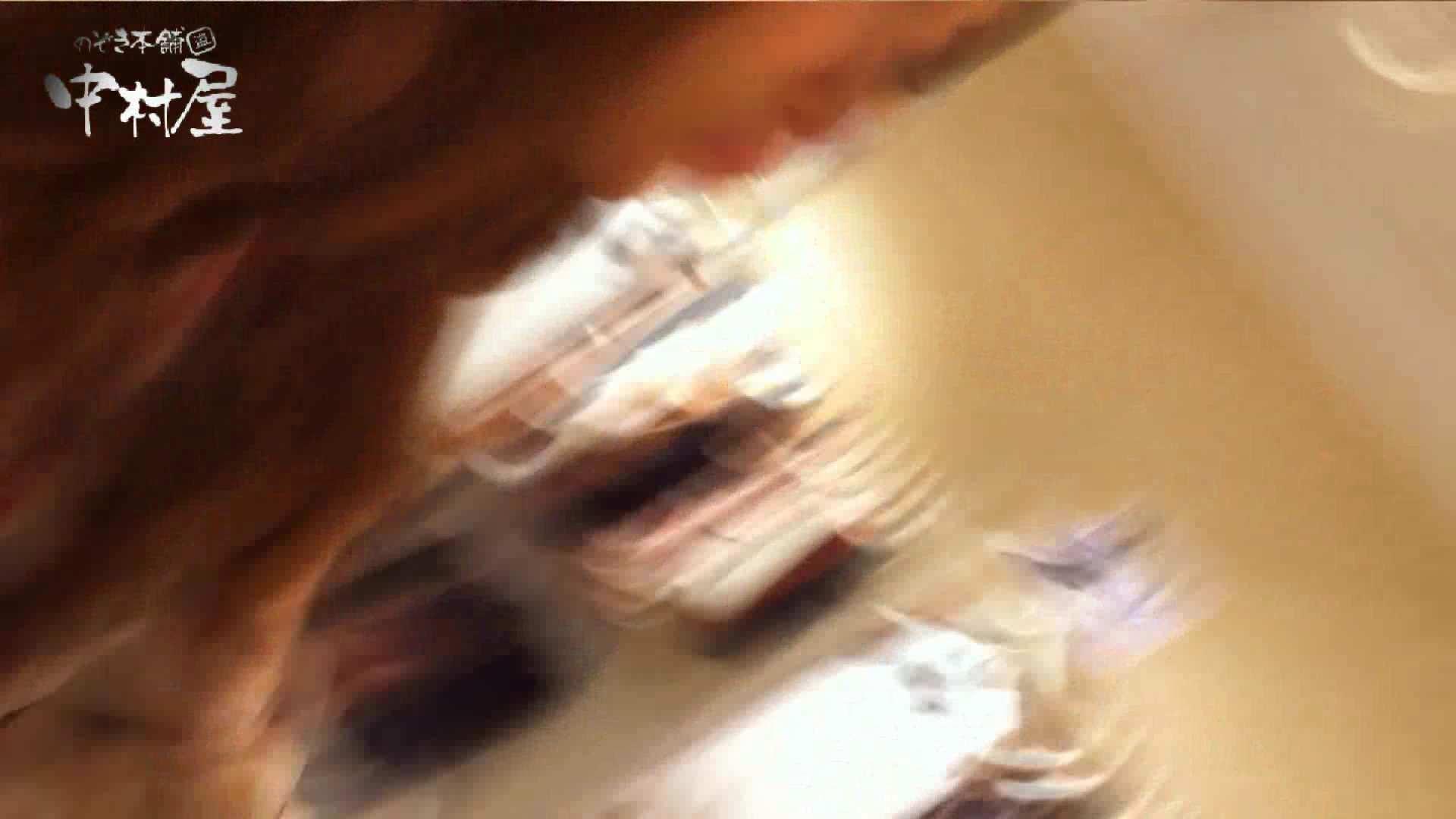 vol.46 可愛いカリスマ店員胸チラ&パンチラ モリマン! おまんこ 隠し撮りオマンコ動画紹介 53PIX 41