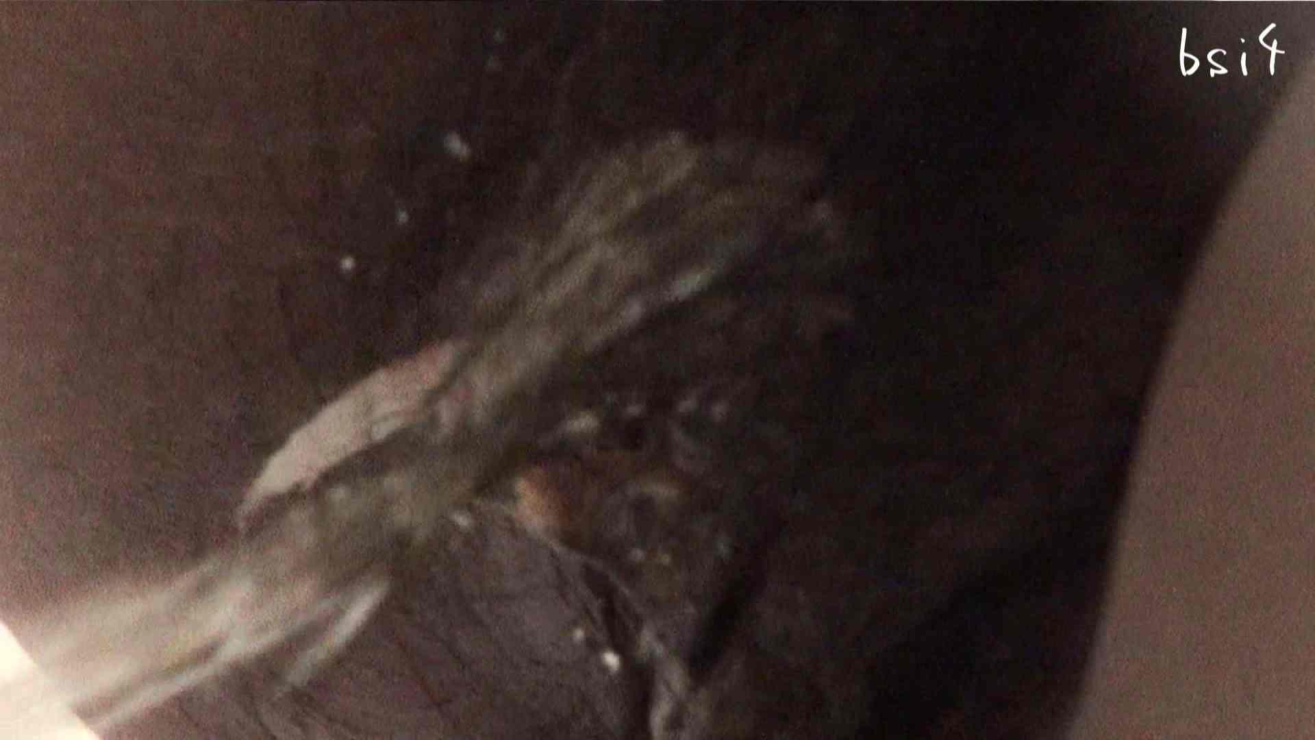 至高下半身盗撮-PREMIUM-【院内病棟編 】 vol.04 OLヌード天国 ワレメ動画紹介 71PIX 42