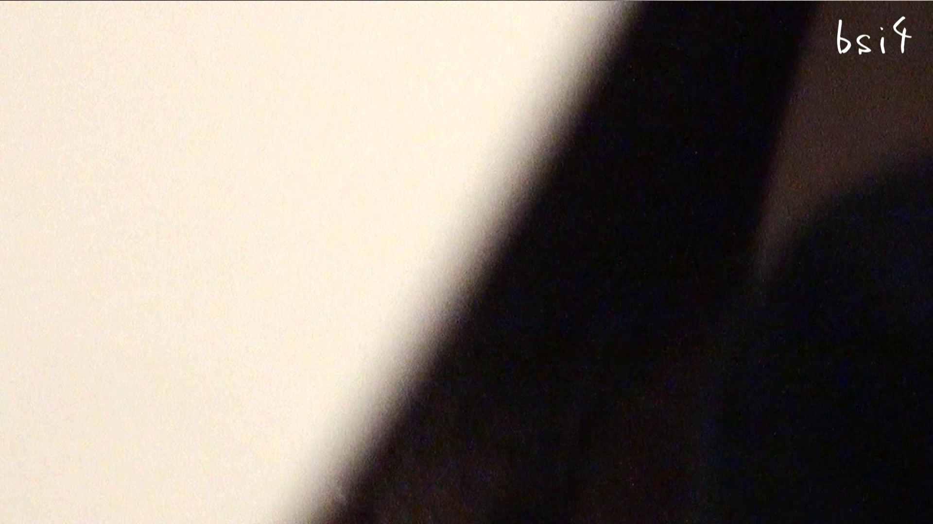 至高下半身盗撮-PREMIUM-【院内病棟編 】 vol.04 洗面所   盗撮  71PIX 57