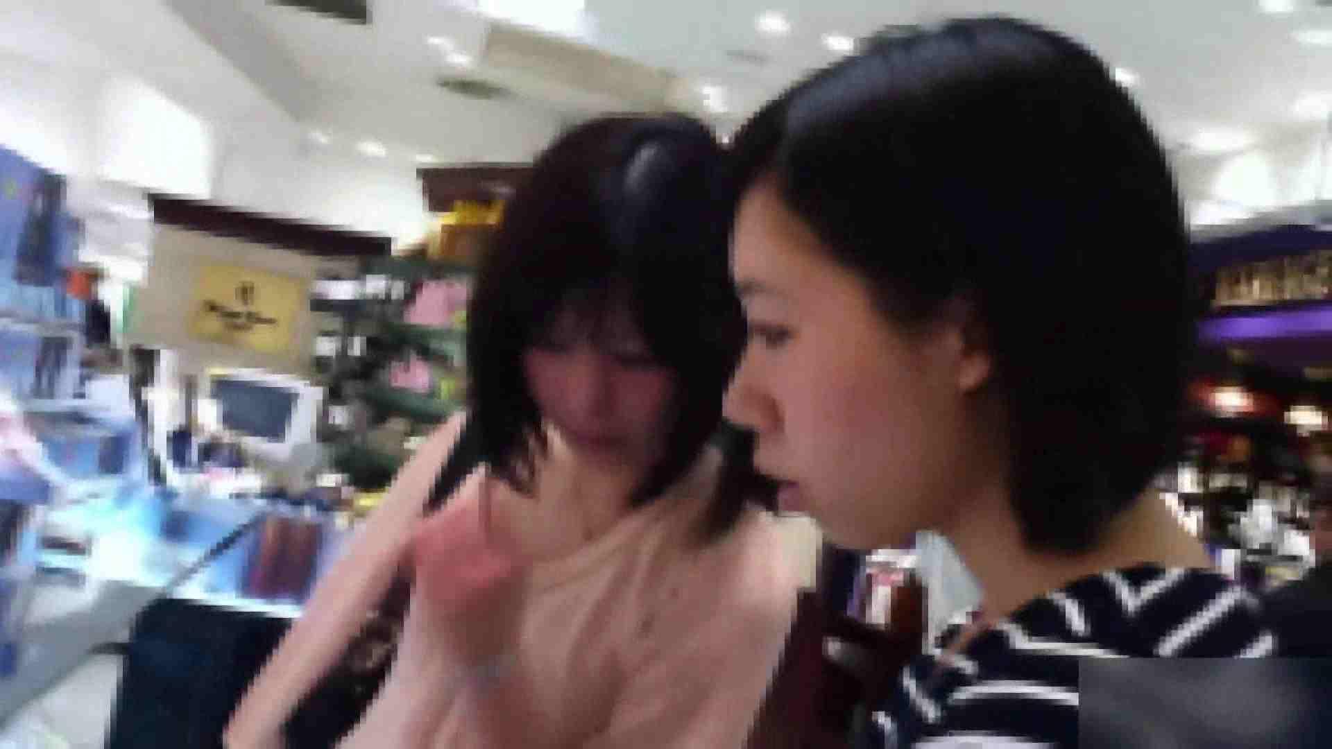 ガールズパンチラストリートビューVol.006 パンチラ 盗撮動画紹介 59PIX 23