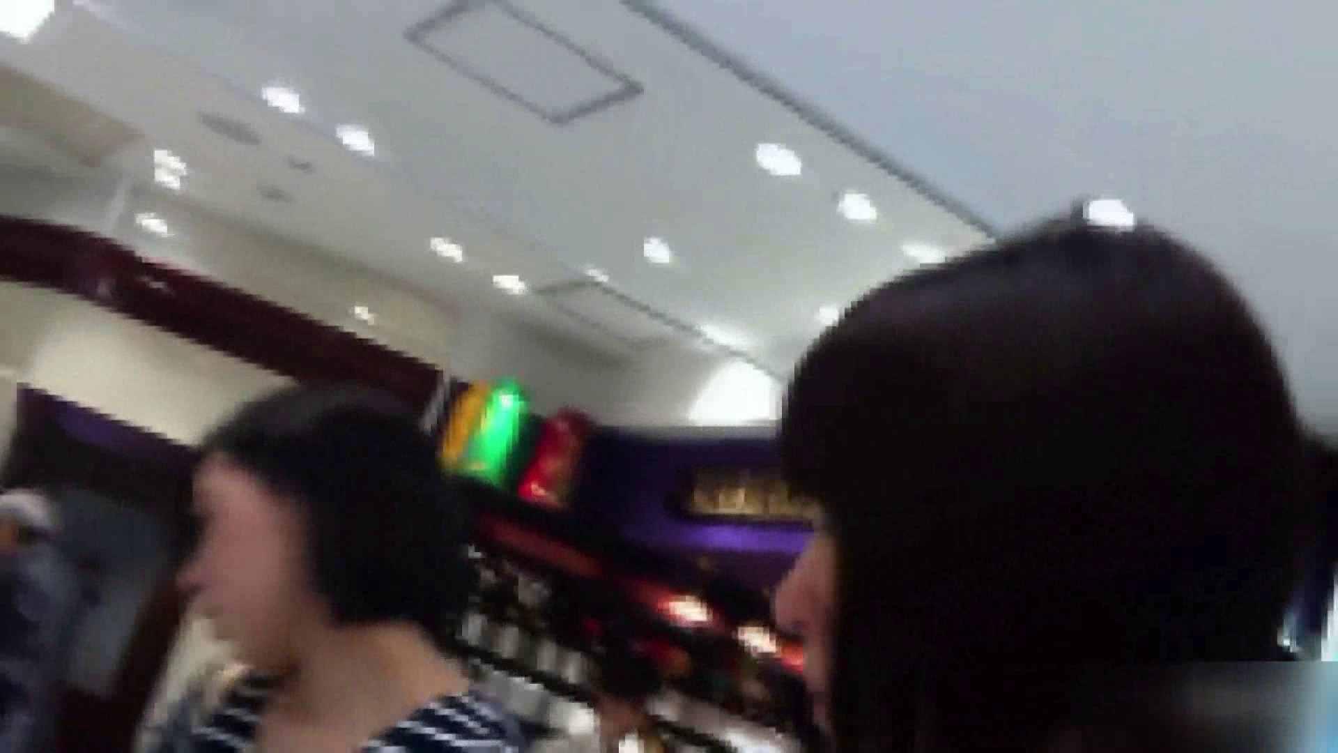 ガールズパンチラストリートビューVol.006 パンチラ 盗撮動画紹介 59PIX 35