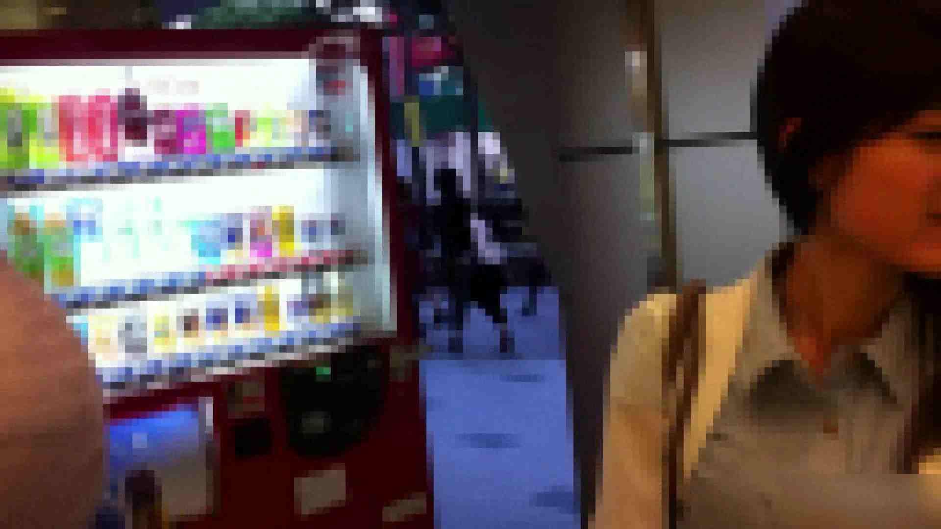 ガールズパンチラストリートビューVol.015 パンチラ オマンコ無修正動画無料 106PIX 63