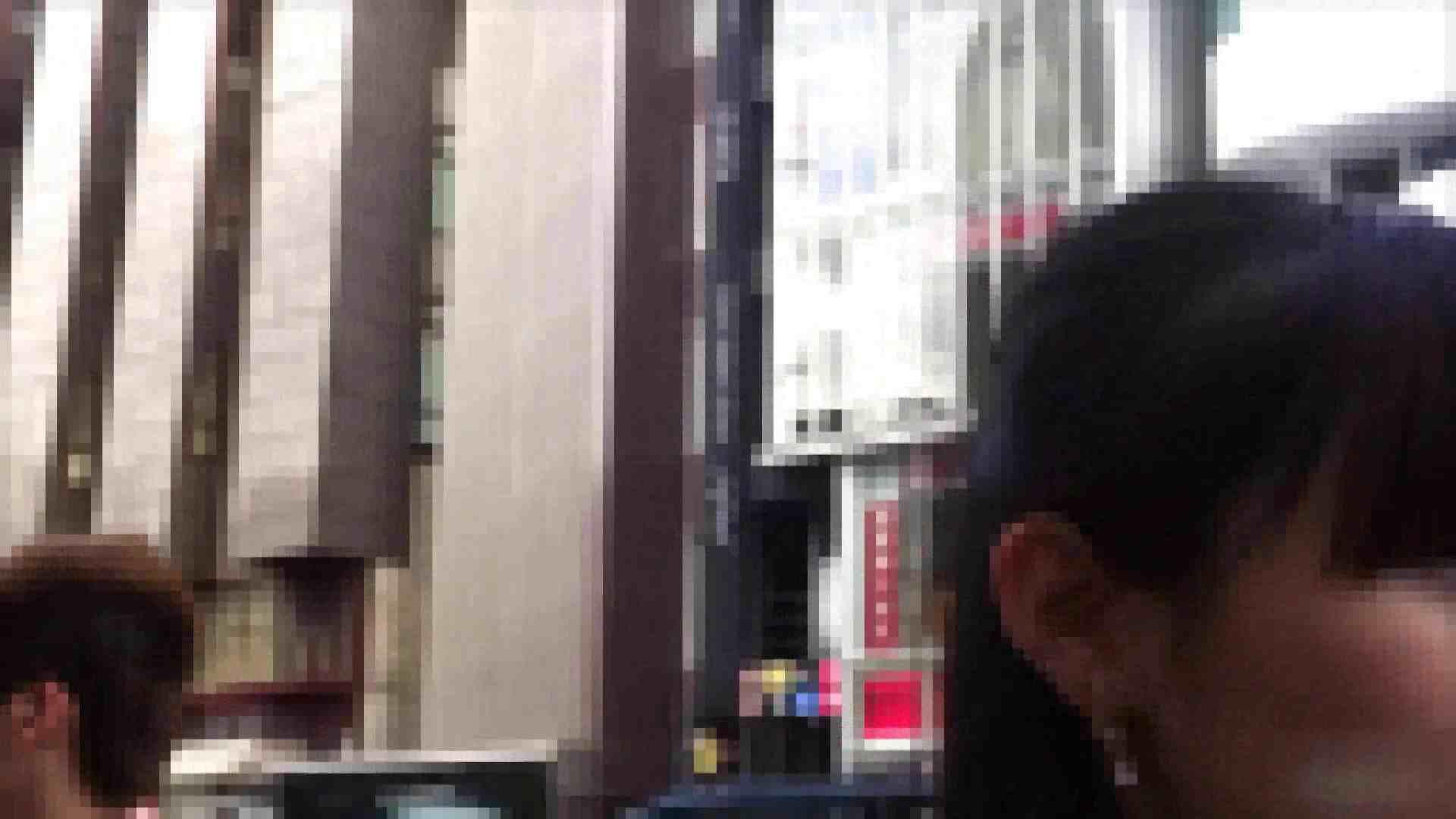 セックスアダルト動画 ガールズパンチラストリートビューVol.027 ピープフォックス(盗撮狐)