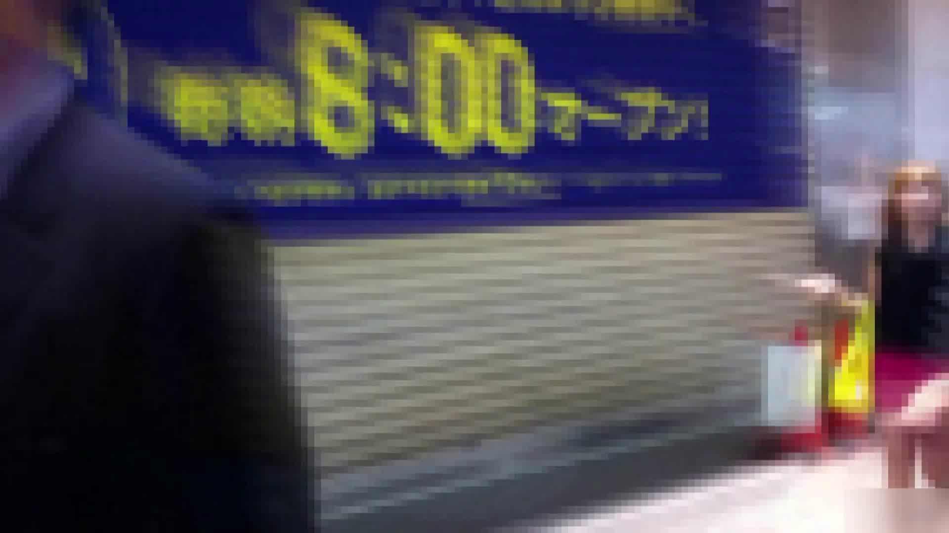 ガールズパンチラストリートビューVol.040 OLヌード天国 盗み撮り動画キャプチャ 105PIX 10