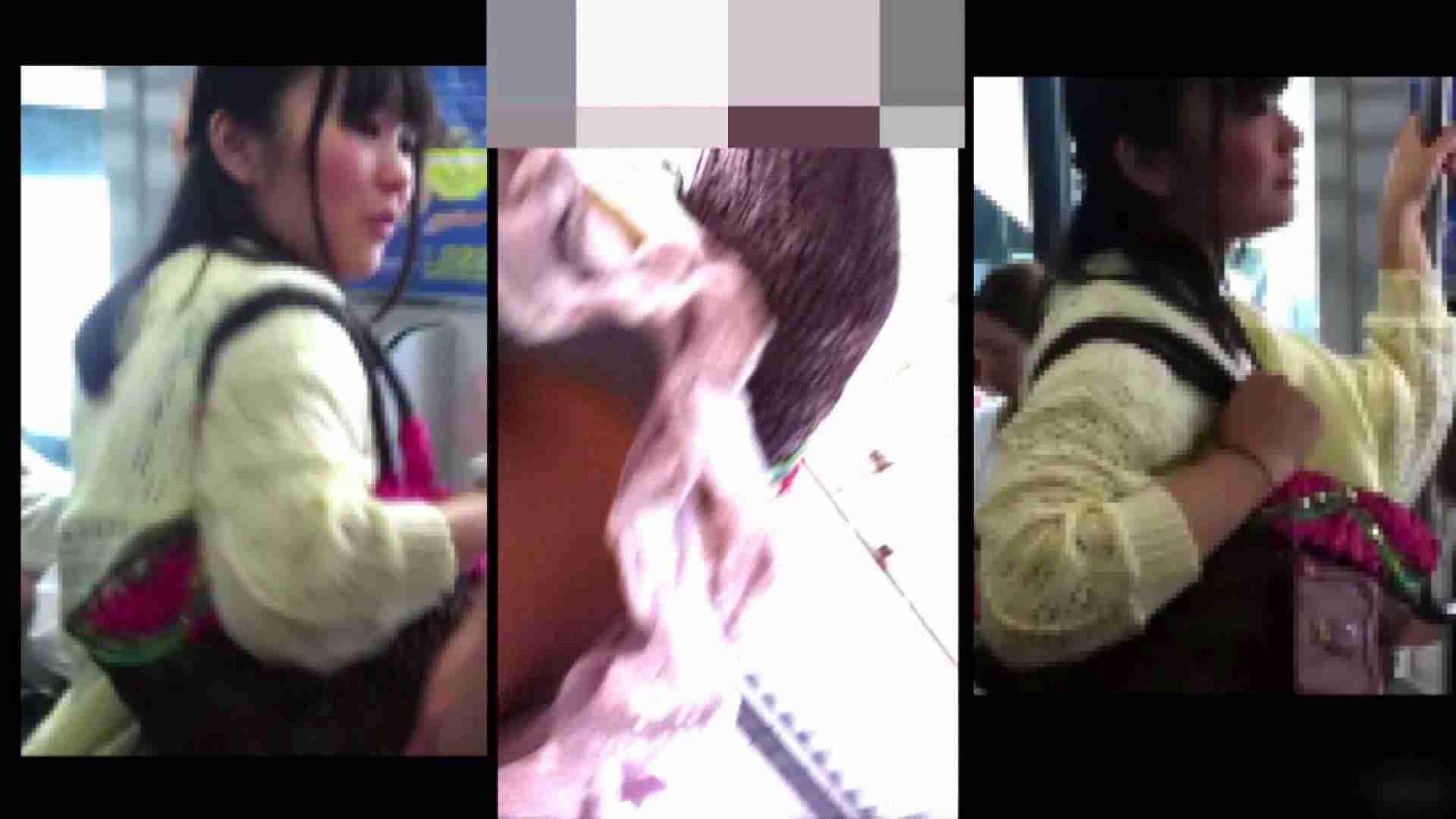 ガールズパンチラストリートビューVol.041 チラ オメコ無修正動画無料 86PIX 54