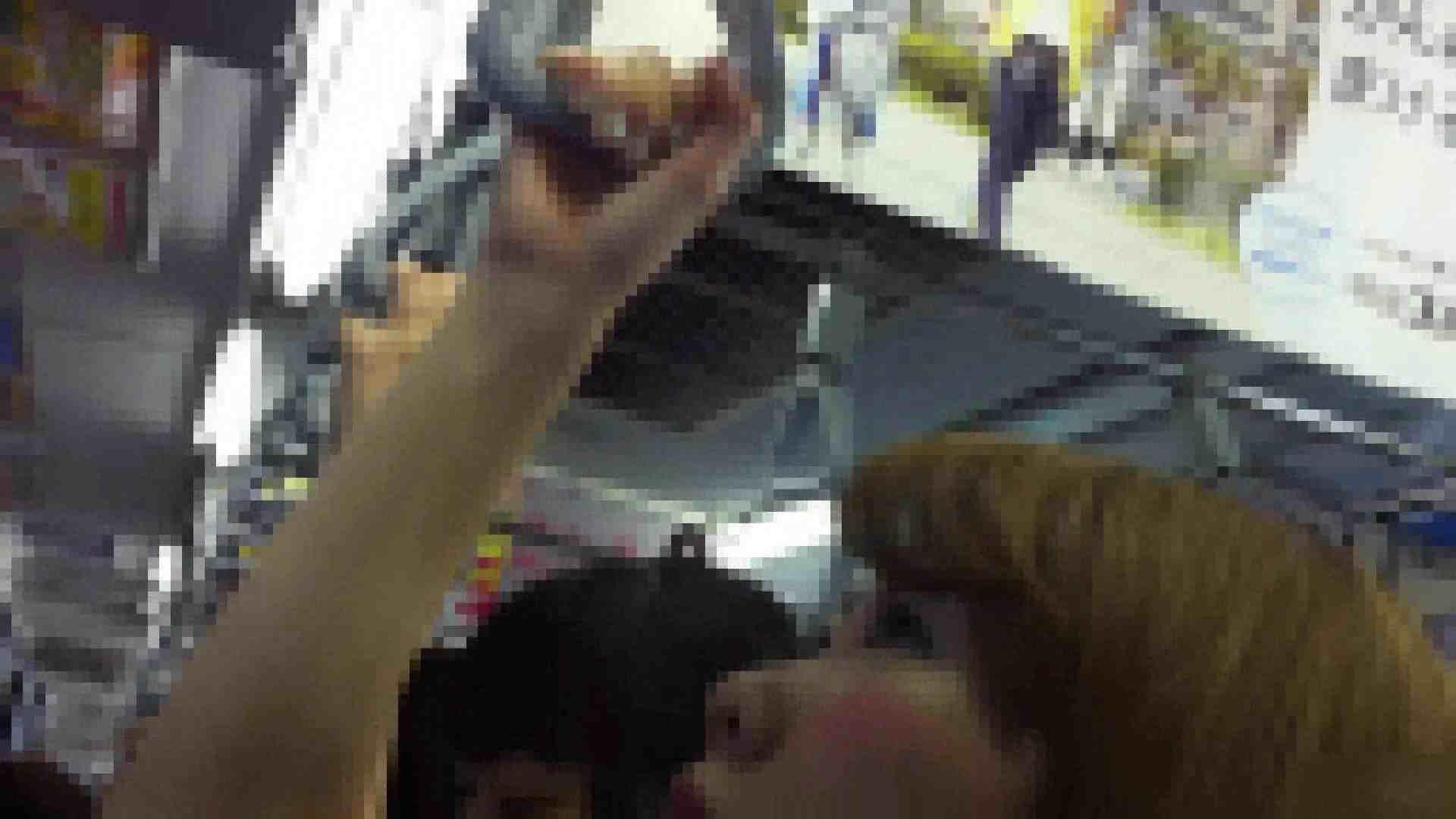 ガールズパンチラストリートビューVol.041 チラ オメコ無修正動画無料 86PIX 62