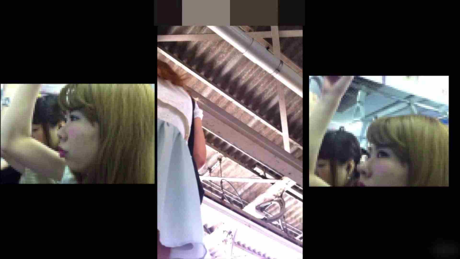 ガールズパンチラストリートビューVol.041 パンチラ オマンコ動画キャプチャ 86PIX 79