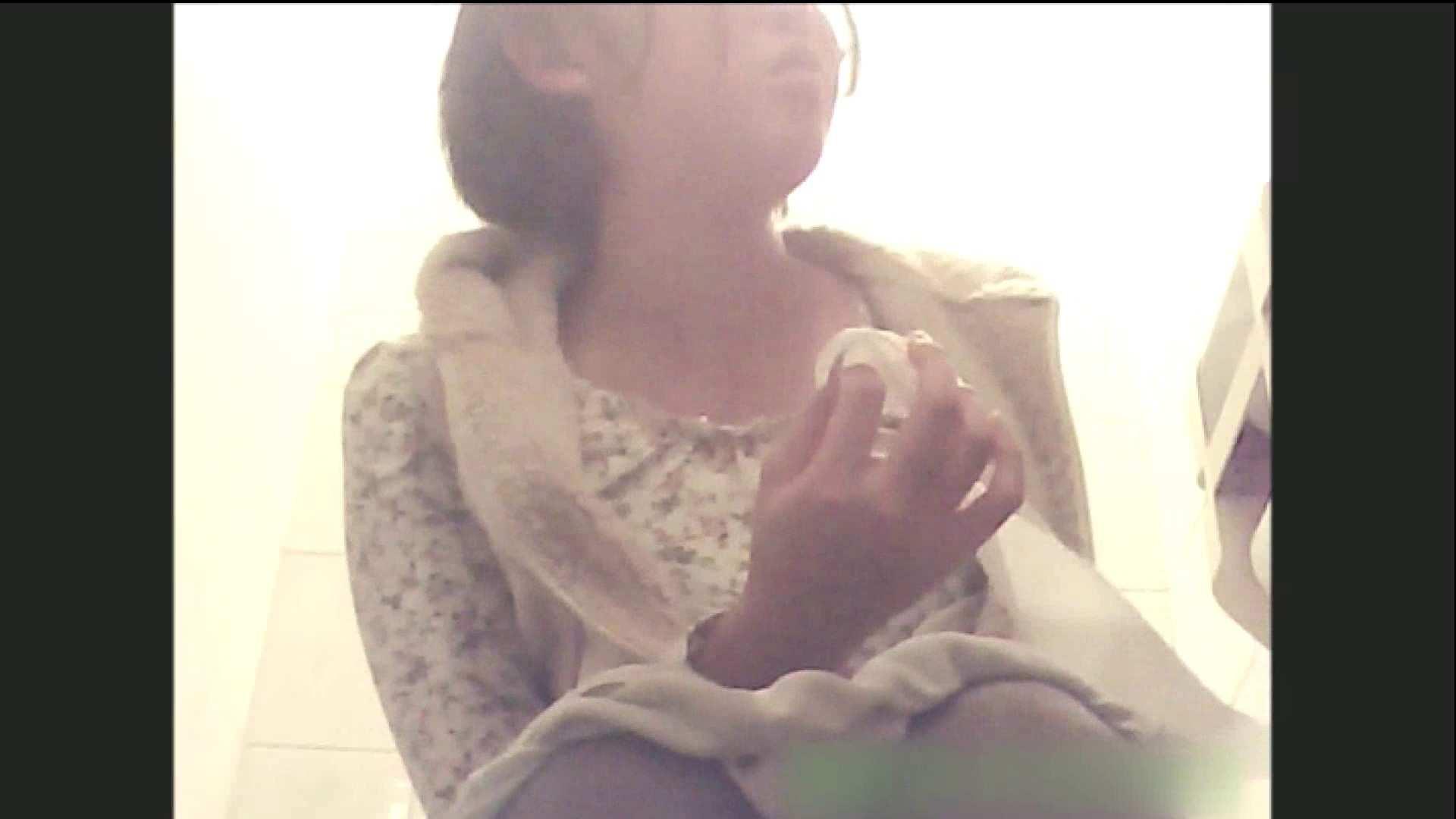 実録!!綺麗なお姉さんのトイレ事情・・・。vol.6 OLヌード天国   お姉さんのエッチ  66PIX 41