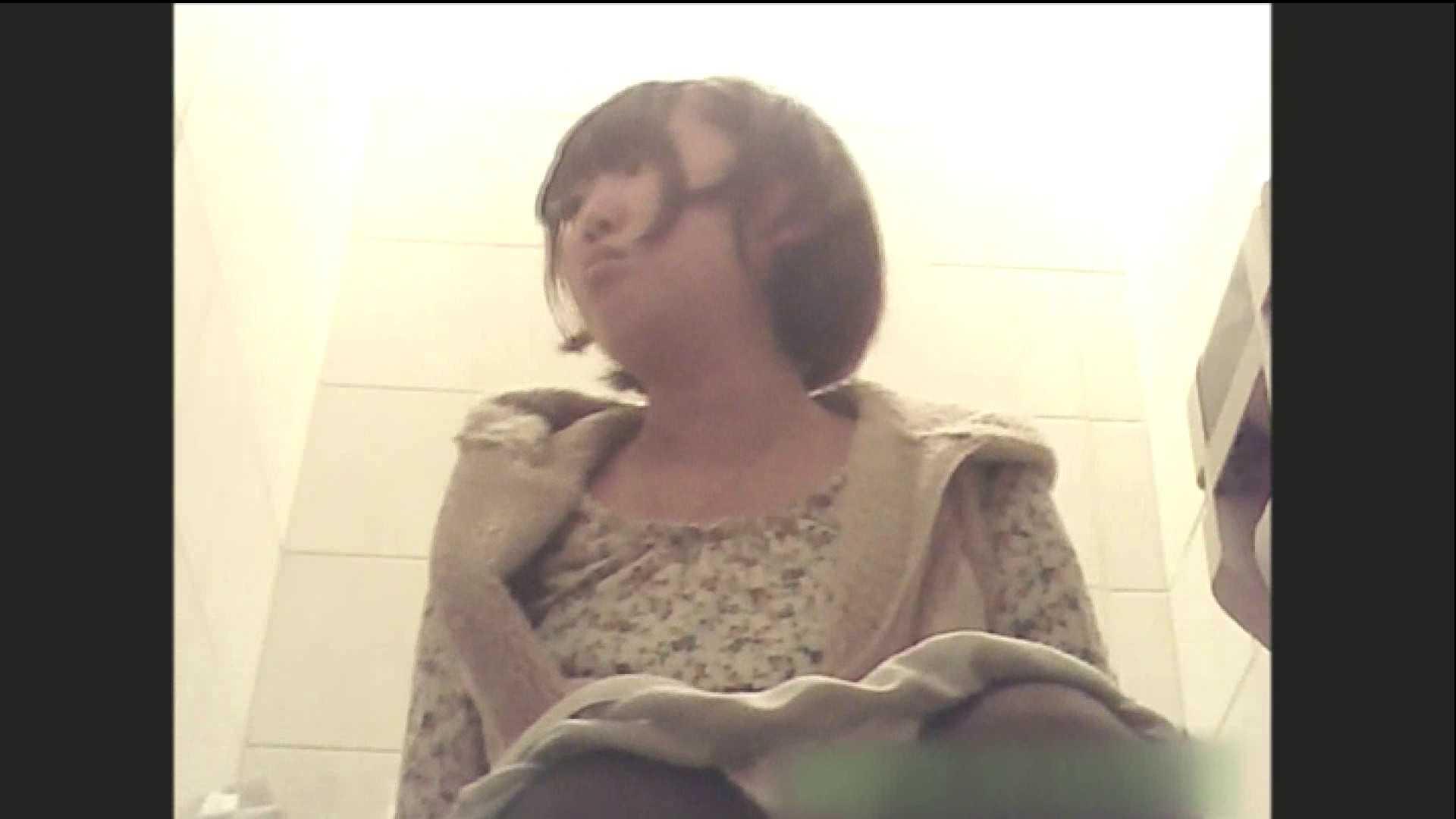 実録!!綺麗なお姉さんのトイレ事情・・・。vol.6 OLヌード天国   お姉さんのエッチ  66PIX 45