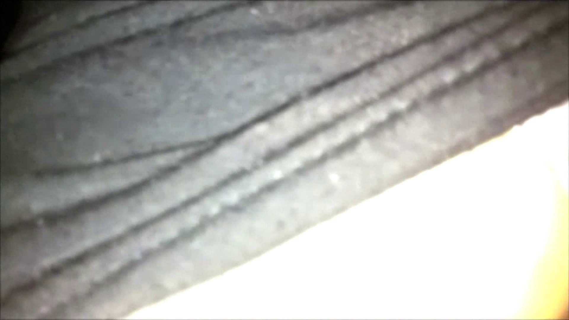 魔術師の お・も・て・な・し vol.05 21歳 美乳にイタズラ OLヌード天国  90PIX 82
