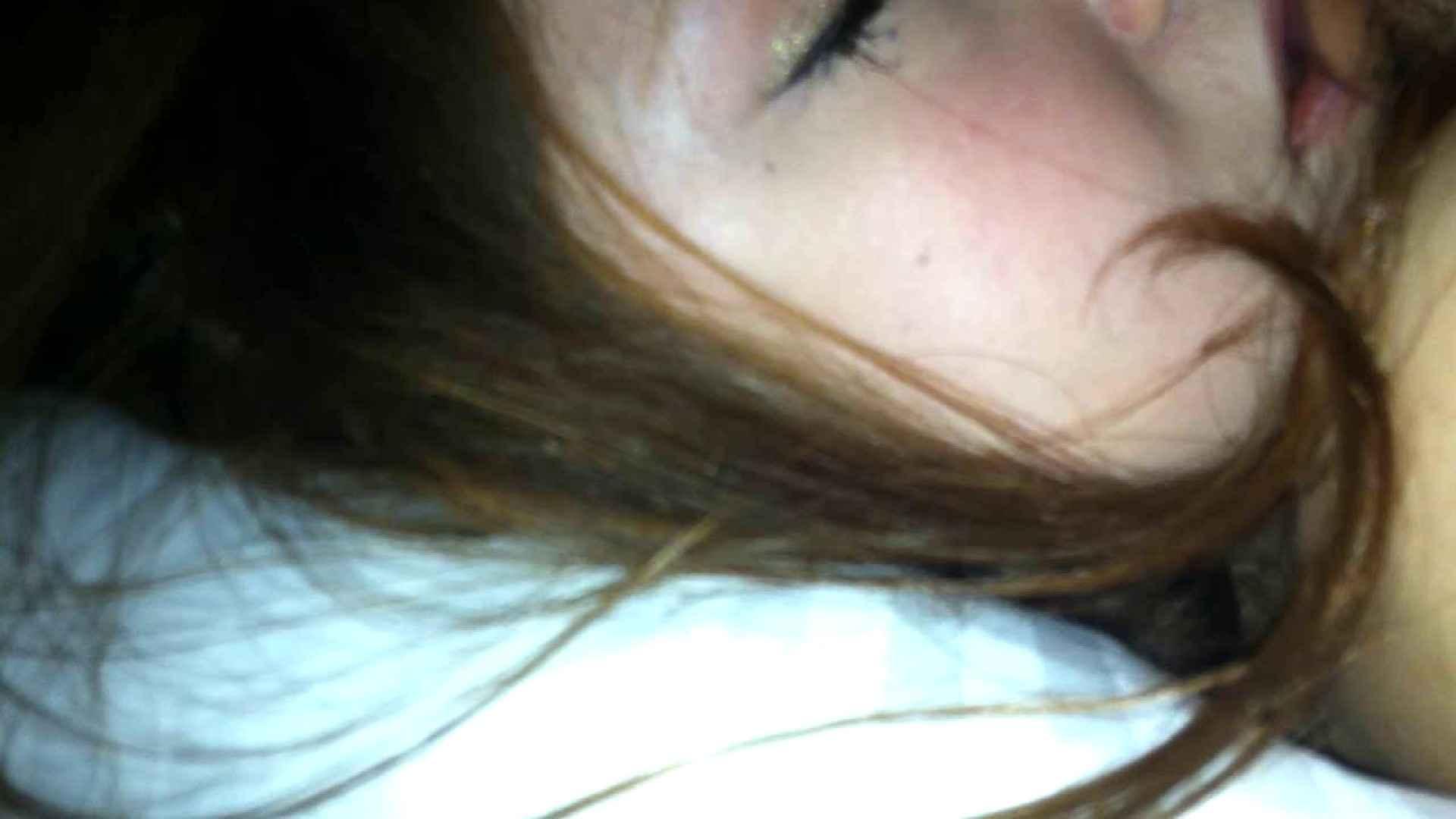 魔術師の お・も・て・な・し vol.11 19歳女子大生にホテルでイタズラ 前編 女子大生H事情 われめAV動画紹介 66PIX 47