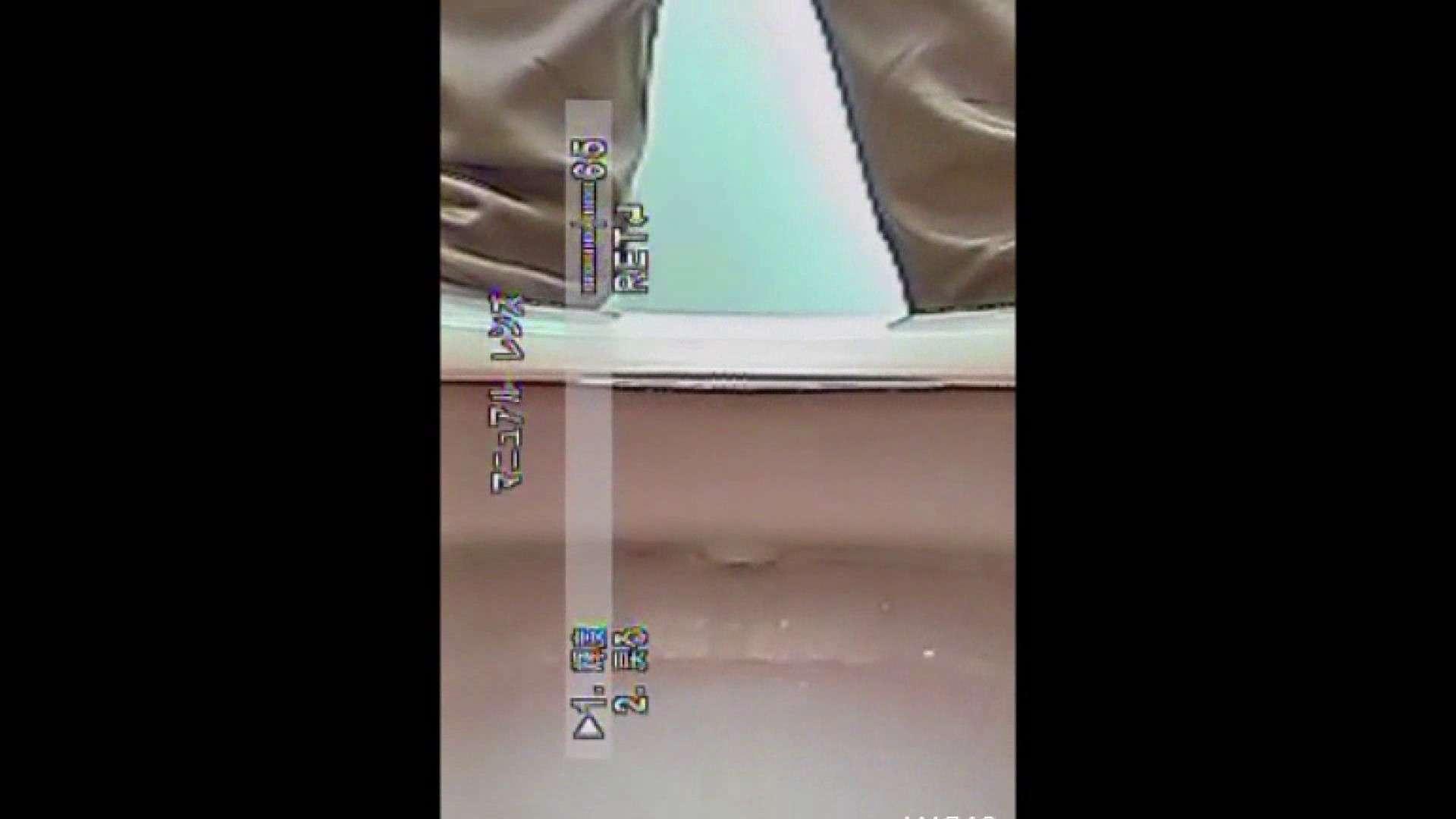 キレカワ女子大生の秘密の洗面所!Vol.021 学校 | 女子大生H事情  58PIX 1