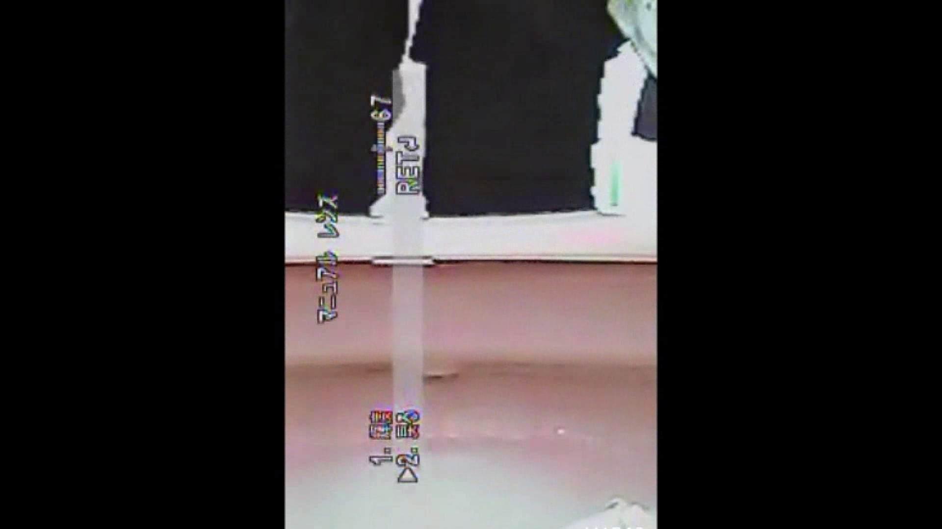 キレカワ女子大生の秘密の洗面所!Vol.021 洗面所 おまんこ動画流出 58PIX 12