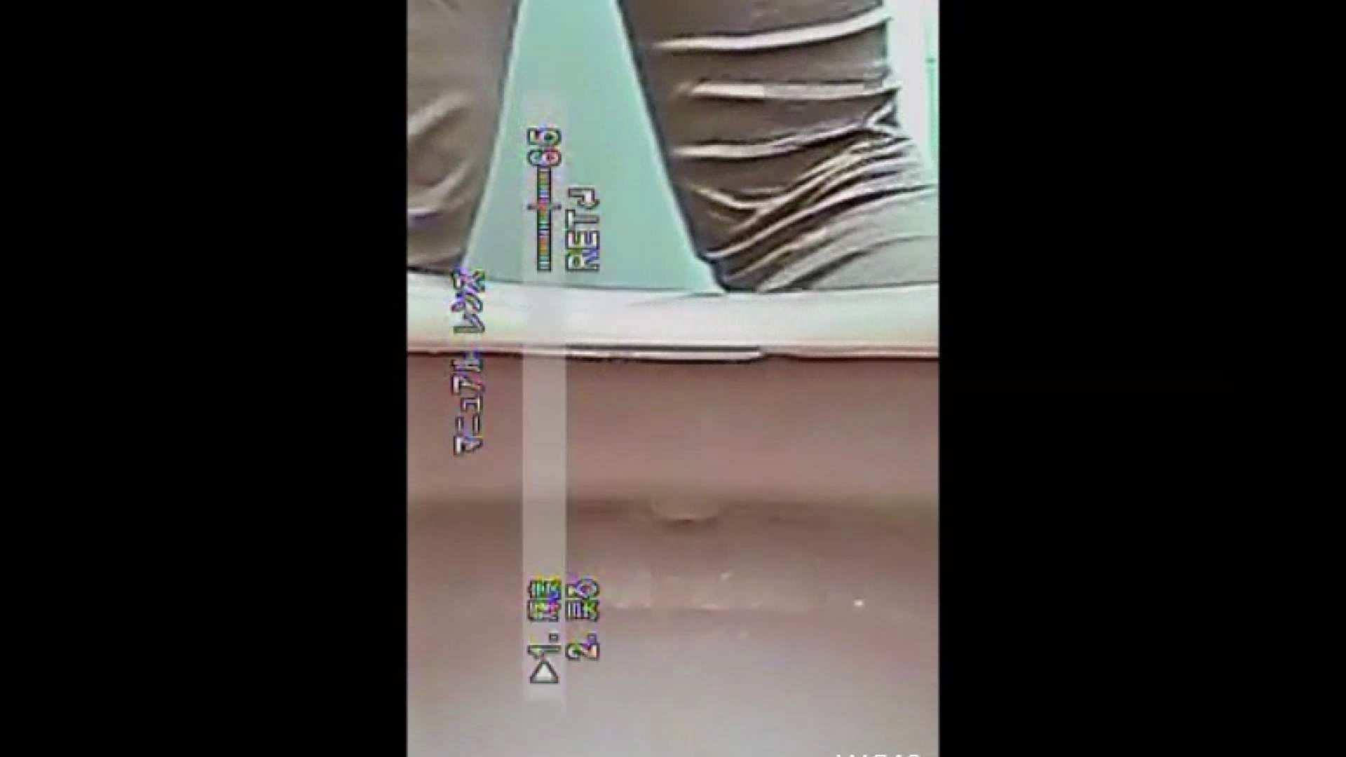 キレカワ女子大生の秘密の洗面所!Vol.021 放尿 ワレメ無修正動画無料 58PIX 15