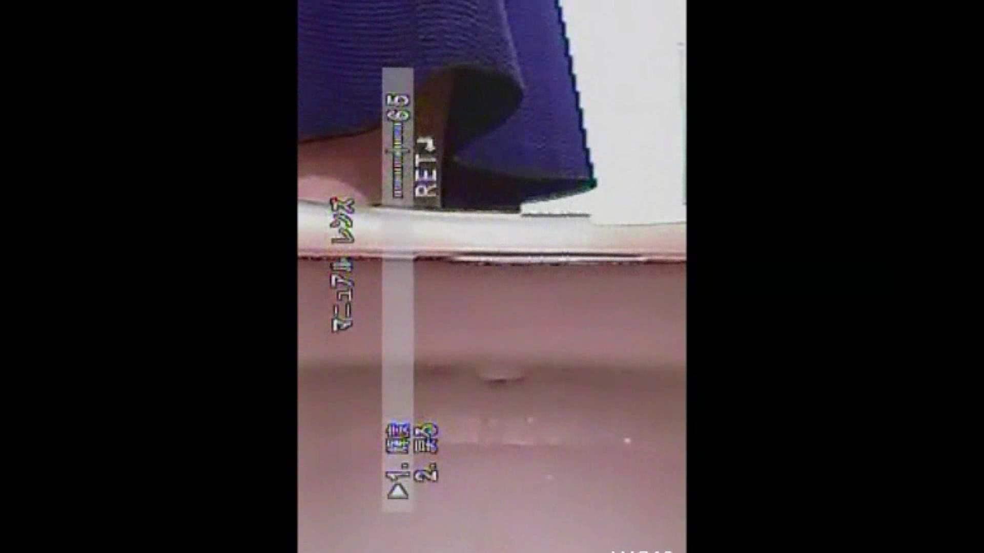 キレカワ女子大生の秘密の洗面所!Vol.021 学校 | 女子大生H事情  58PIX 25