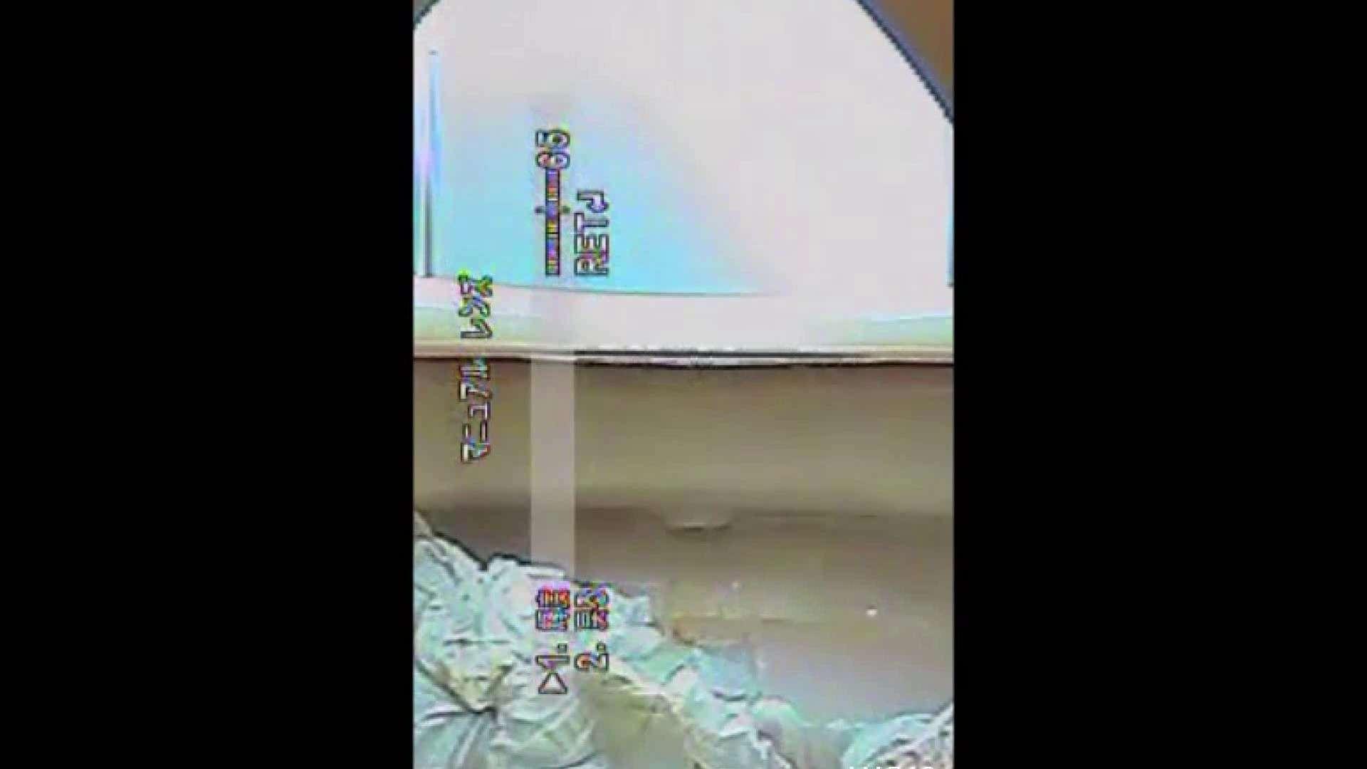 キレカワ女子大生の秘密の洗面所!Vol.021 OLヌード天国 のぞき動画画像 58PIX 42