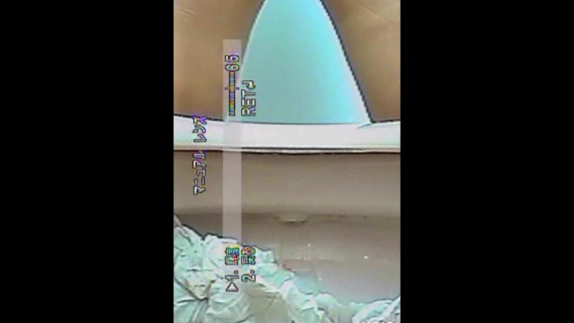 キレカワ女子大生の秘密の洗面所!Vol.021 洗面所 おまんこ動画流出 58PIX 44