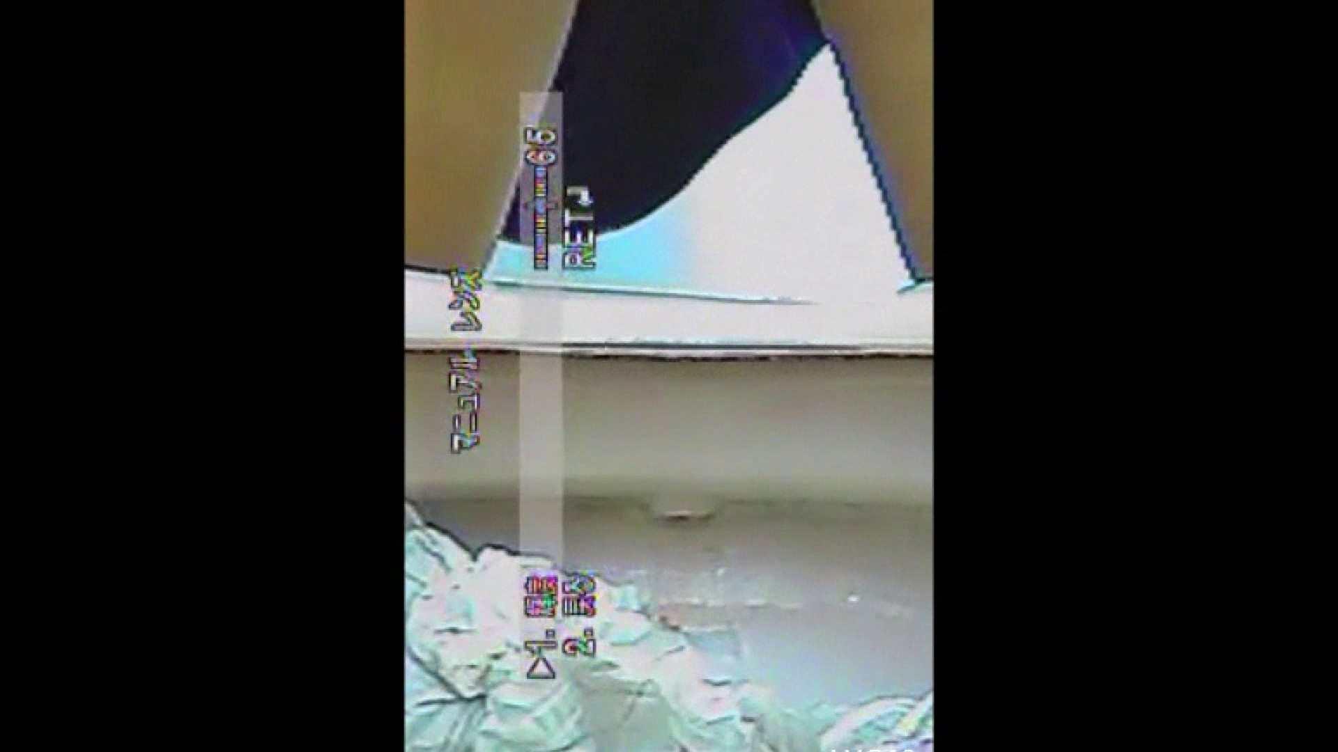 キレカワ女子大生の秘密の洗面所!Vol.021 潜入 AV無料 58PIX 45