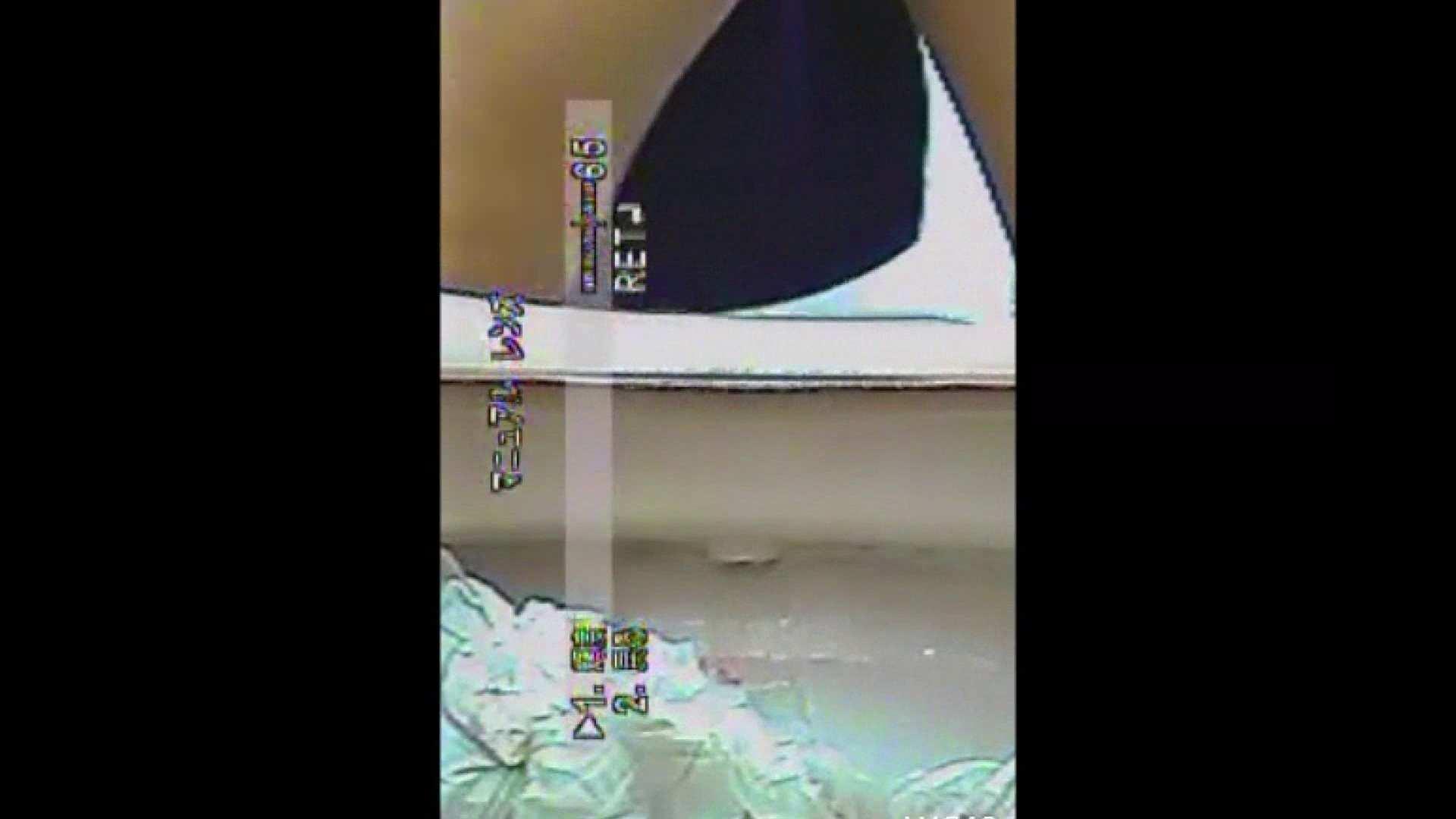 キレカワ女子大生の秘密の洗面所!Vol.021 学校 | 女子大生H事情  58PIX 49