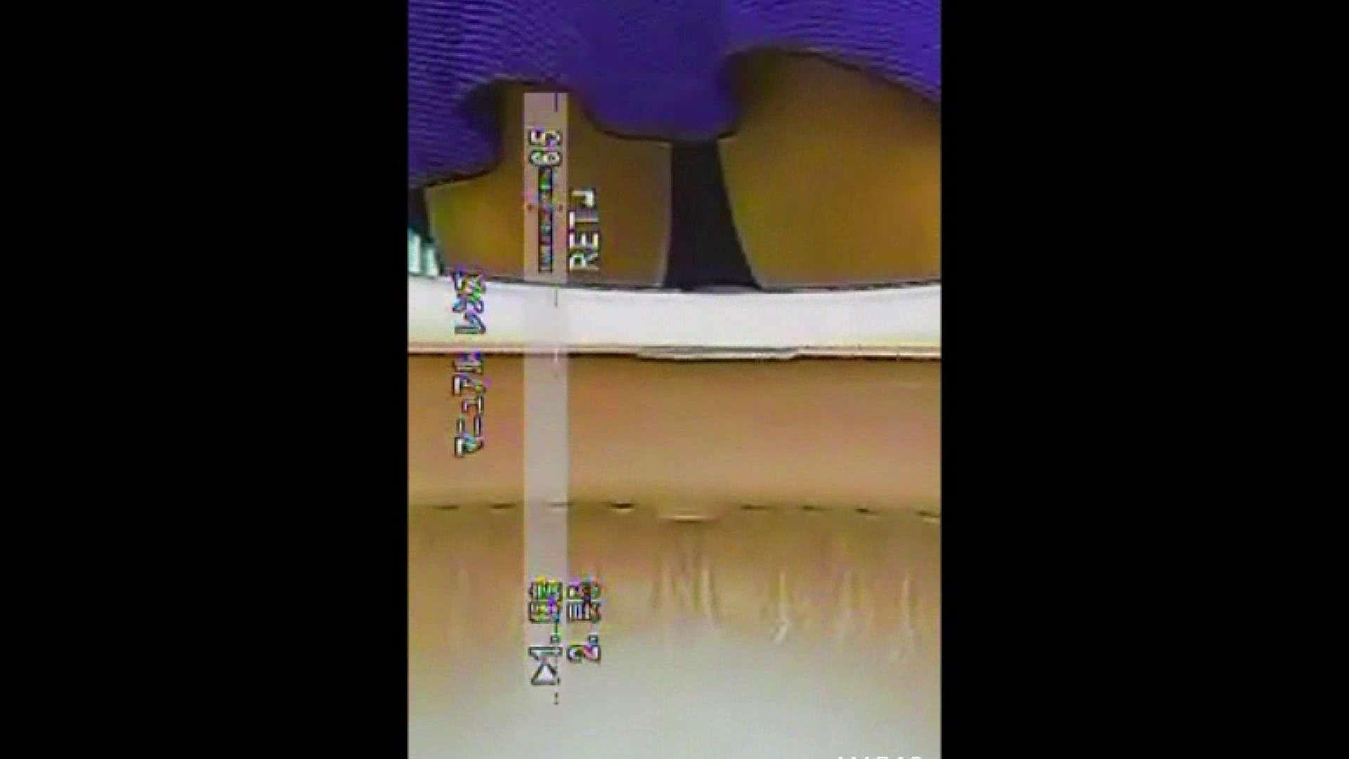 キレカワ女子大生の秘密の洗面所!Vol.021 洗面所 おまんこ動画流出 58PIX 52