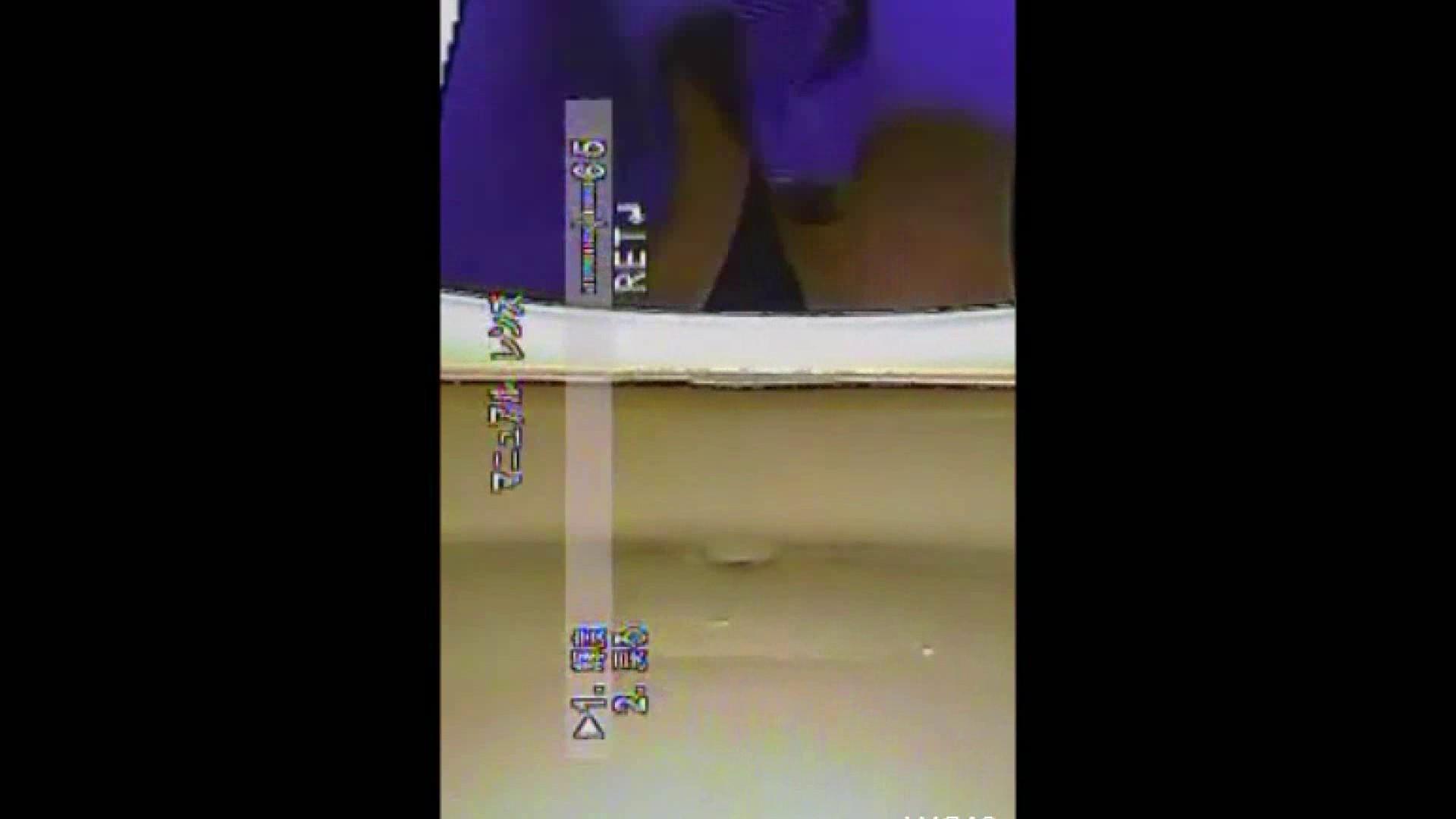 キレカワ女子大生の秘密の洗面所!Vol.021 放尿 ワレメ無修正動画無料 58PIX 55
