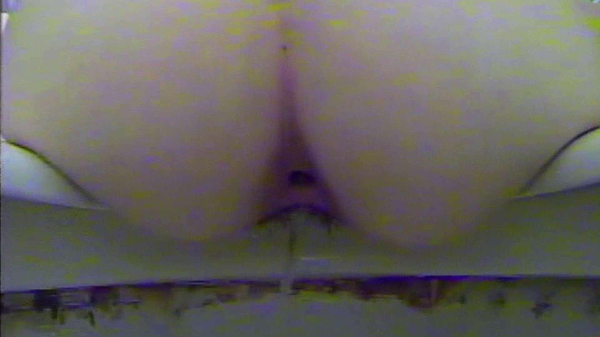 キレカワ女子大生の秘密の洗面所!Vol.044 バックショット ワレメ動画紹介 106PIX 31