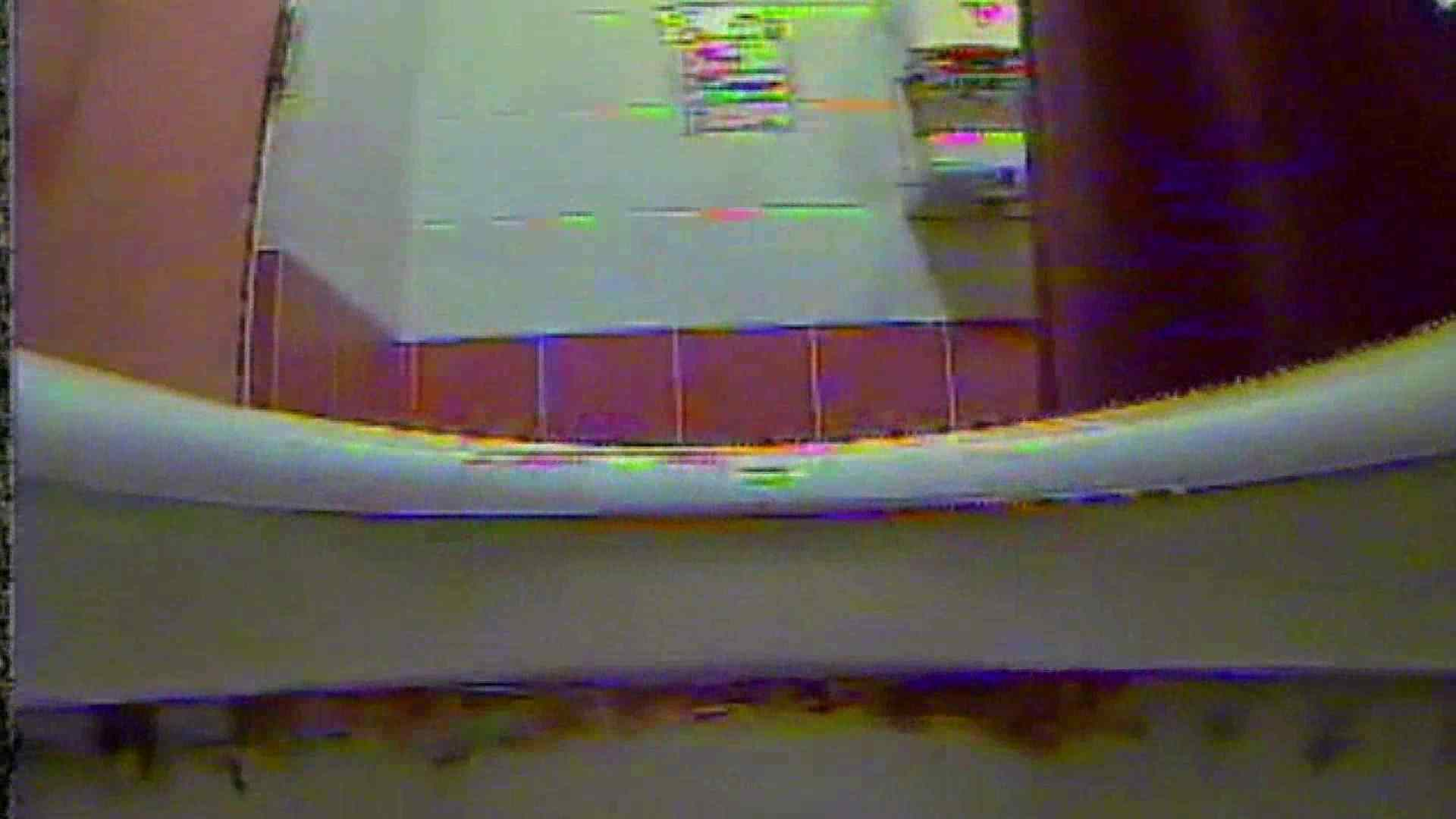 キレカワ女子大生の秘密の洗面所!Vol.047 洗面所 覗きおまんこ画像 59PIX 11
