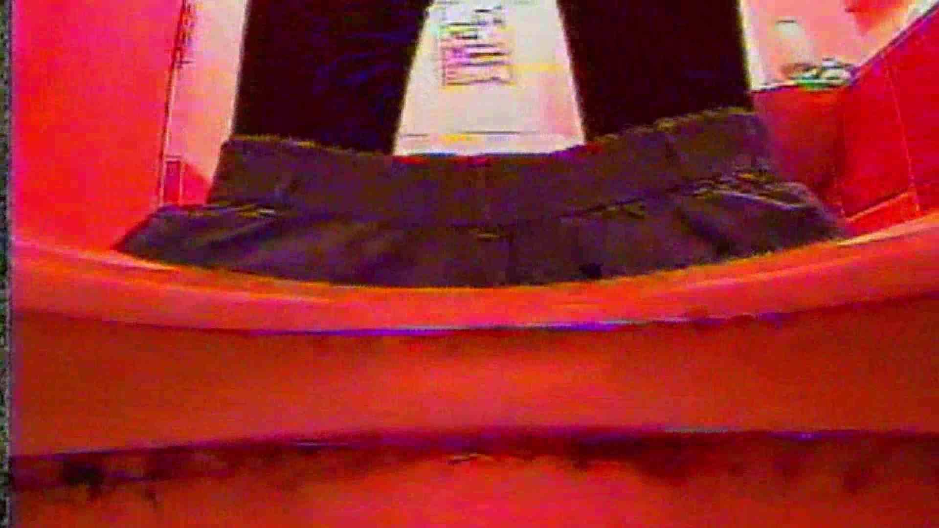 キレカワ女子大生の秘密の洗面所!Vol.049 女子大生H事情 AV動画キャプチャ 74PIX 36