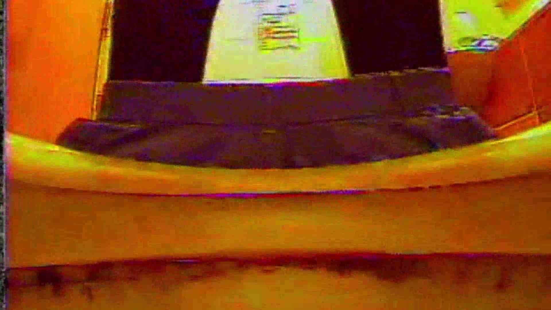 キレカワ女子大生の秘密の洗面所!Vol.049 学校 おめこ無修正画像 74PIX 37