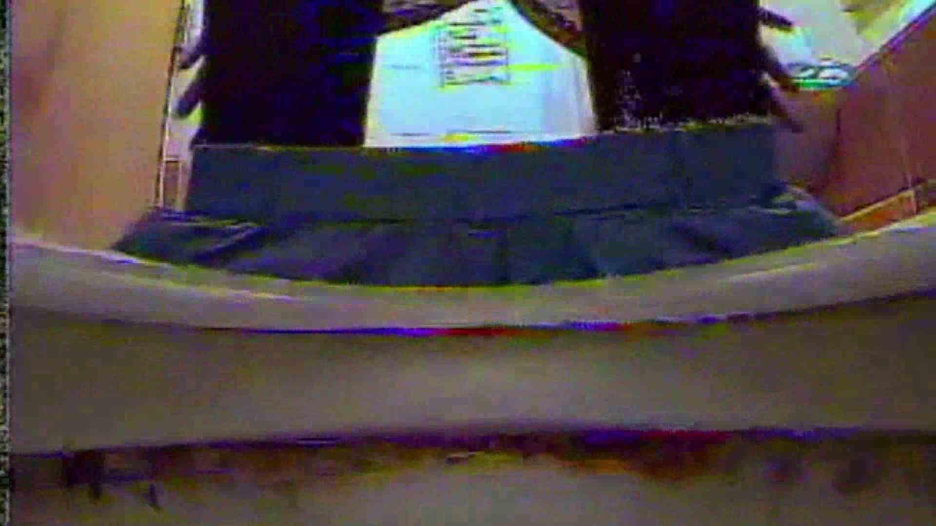 キレカワ女子大生の秘密の洗面所!Vol.049 盗撮  74PIX 40