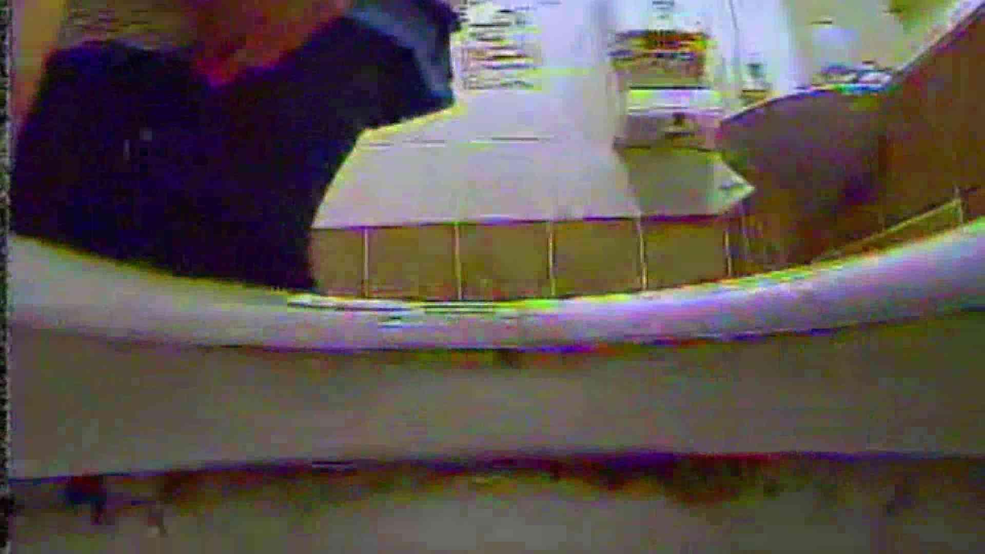 キレカワ女子大生の秘密の洗面所!Vol.049 放尿 セックス無修正動画無料 74PIX 55