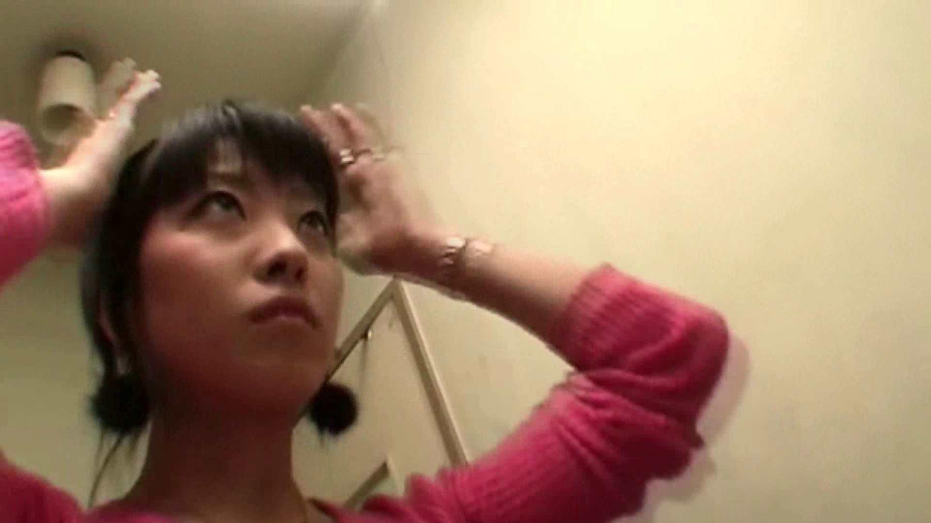 洗面所盗撮~隣の美人お姉さんVol.07 うんこ オマンコ動画キャプチャ 81PIX 55