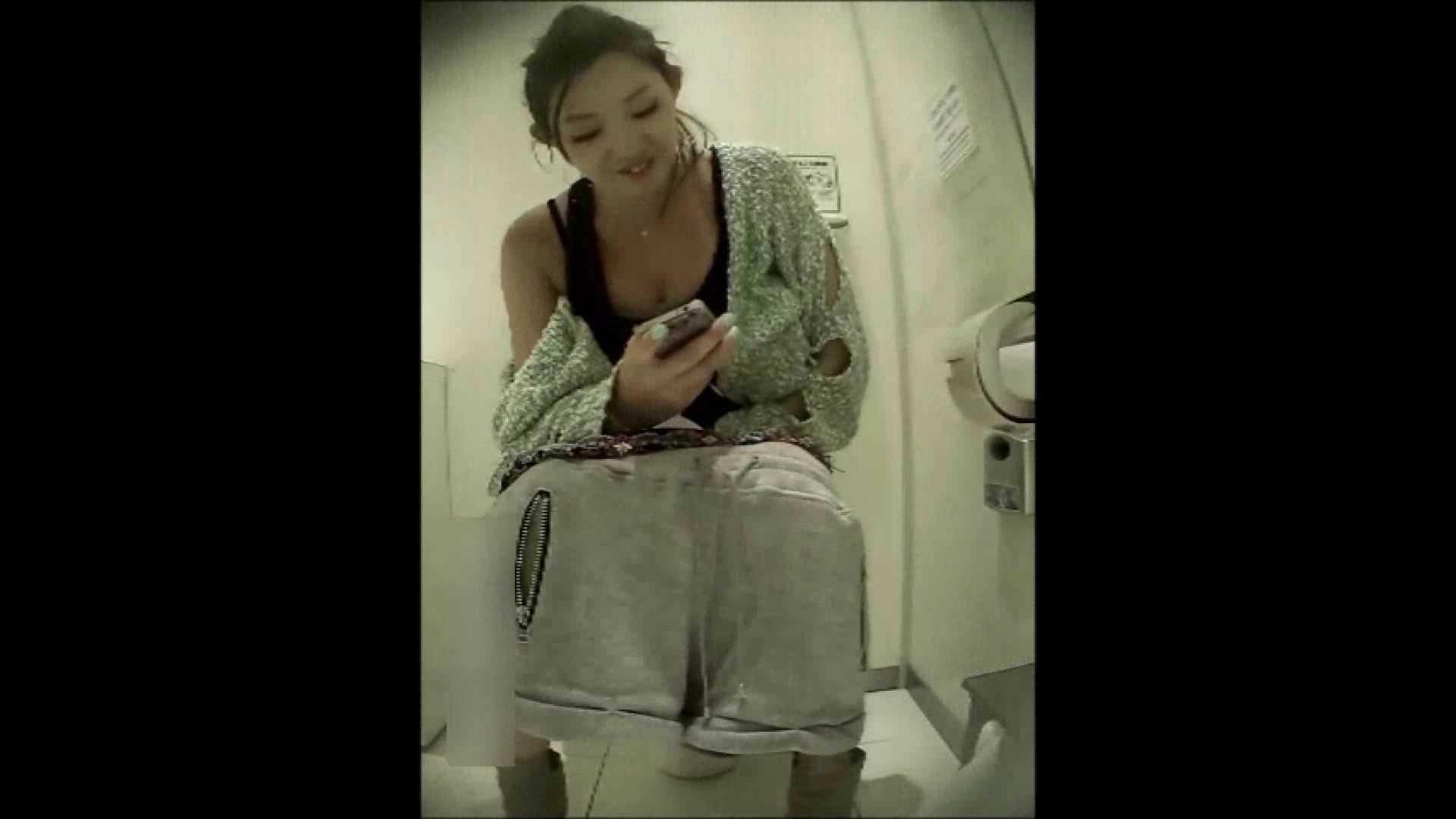洗面所盗撮~隣の美人お姉さんVol.14 お姉さんのエッチ 戯れ無修正画像 102PIX 47