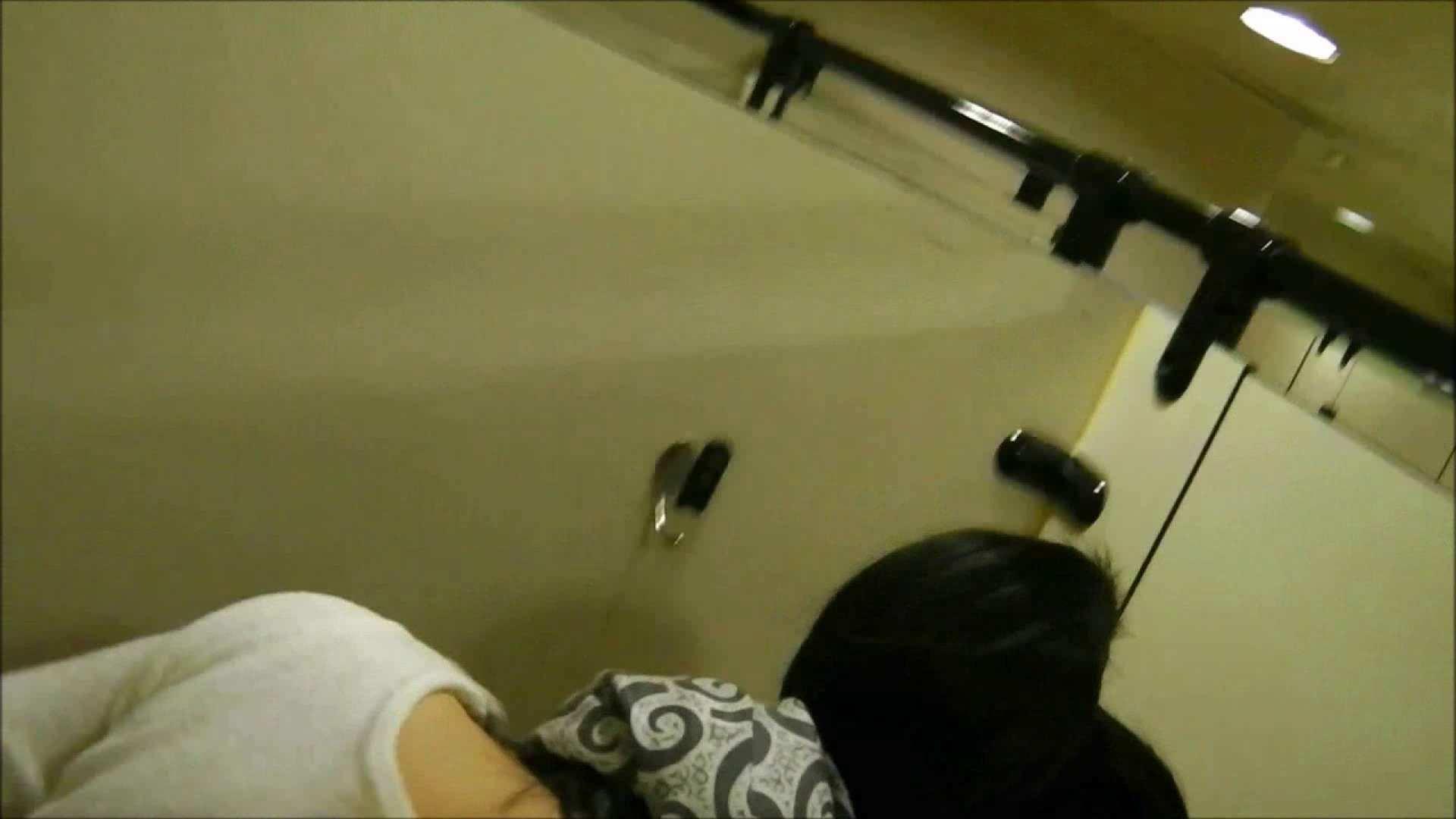 洗面所盗撮~隣の美人お姉さんVol.18 お姉さんのエッチ | OLヌード天国  100PIX 43