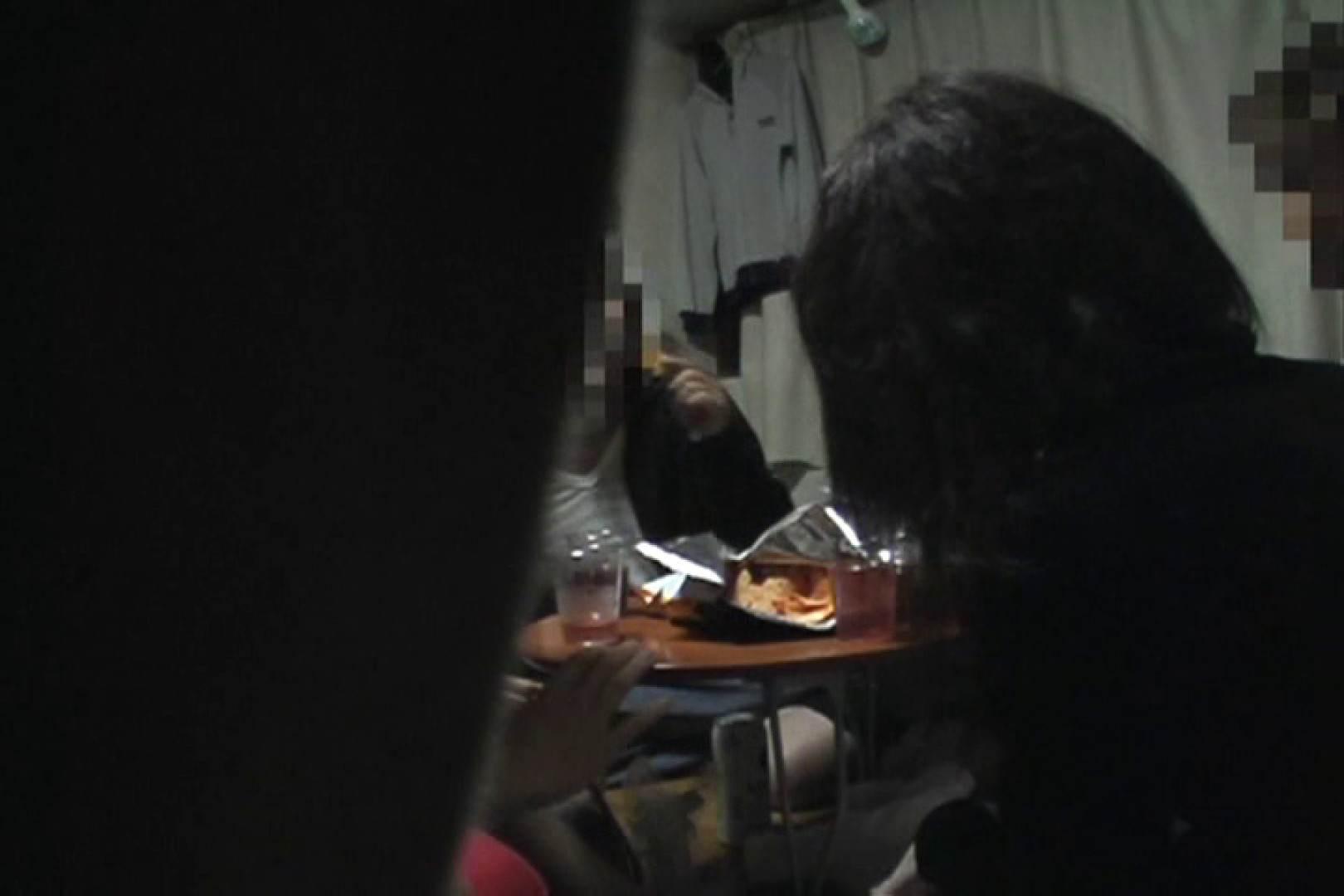 合コンde悪巧み vol.06 前編 OLヌード天国 | 0  92PIX 33