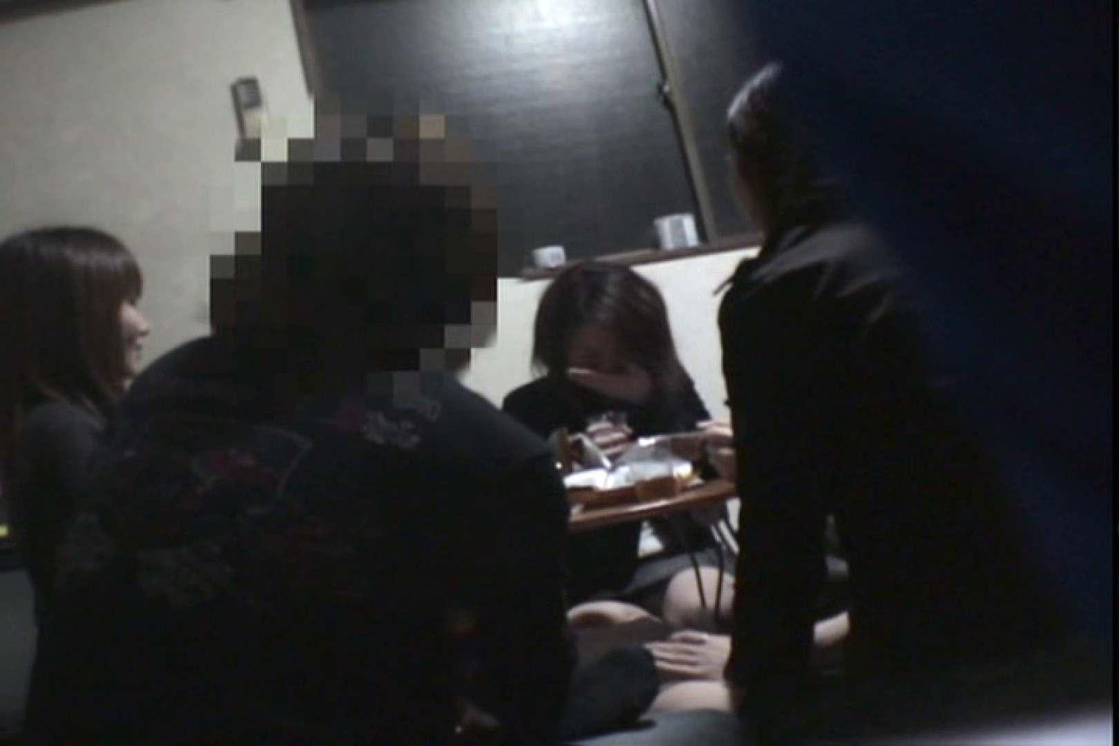 合コンde悪巧み vol.06 前編 OLヌード天国  92PIX 38