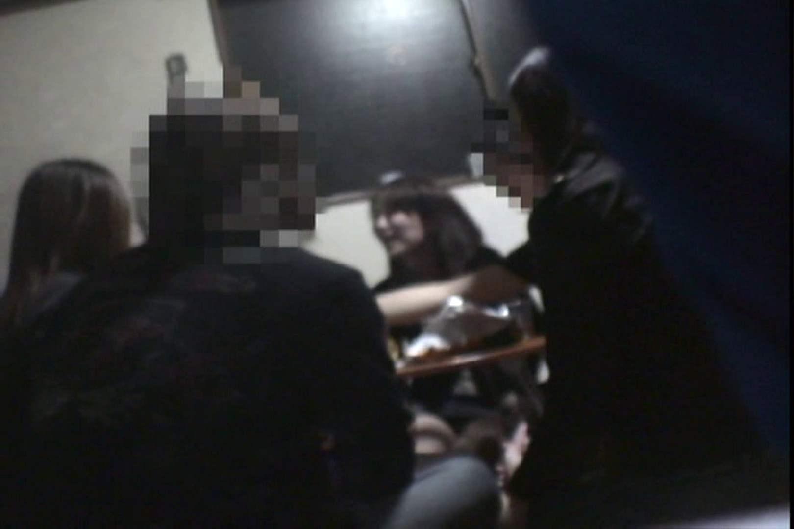 合コンde悪巧み vol.06 前編 OLヌード天国  92PIX 42