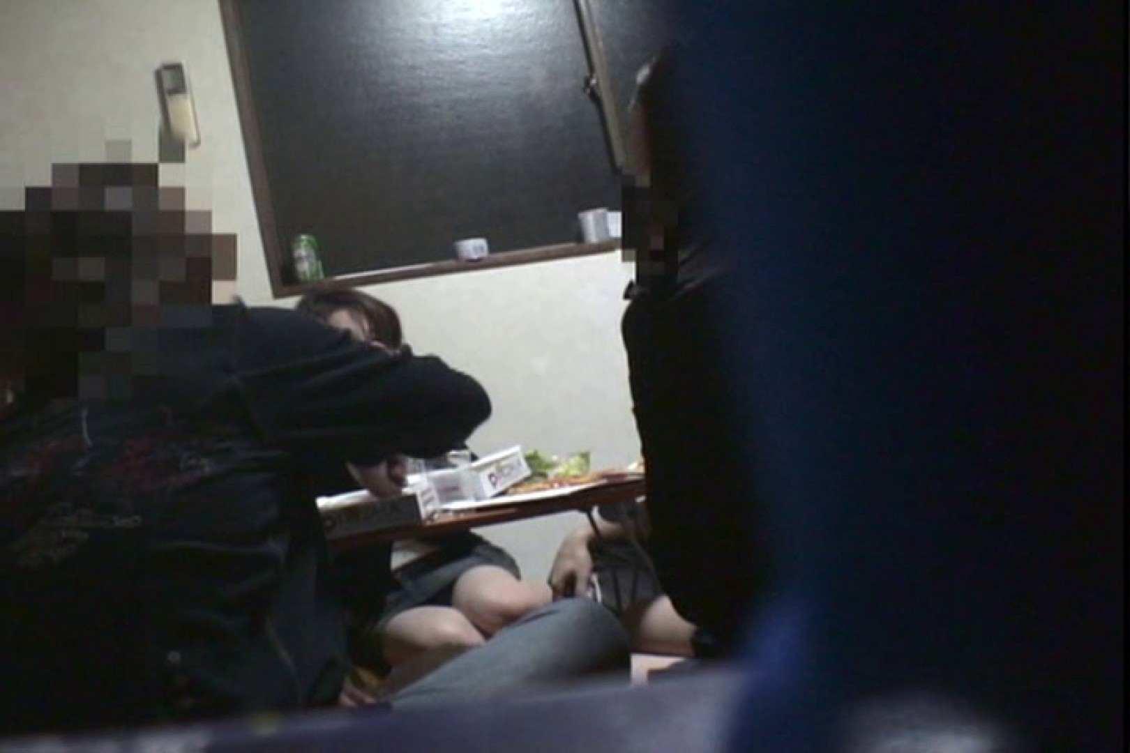 合コンde悪巧み vol.06 前編 OLヌード天国  92PIX 58