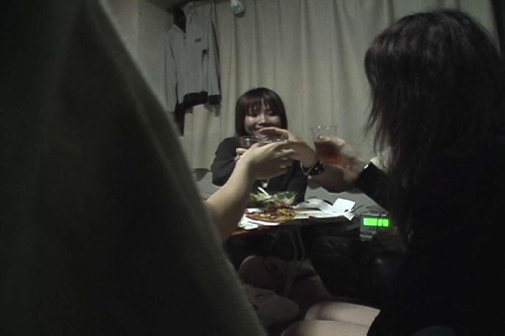 合コンde悪巧み vol.06 前編 OLヌード天国 | 0  92PIX 67