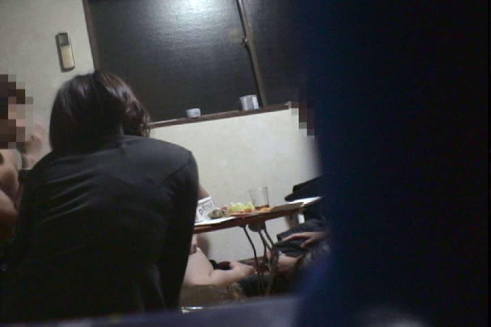 合コンde悪巧み vol.06 前編 OLヌード天国  92PIX 78