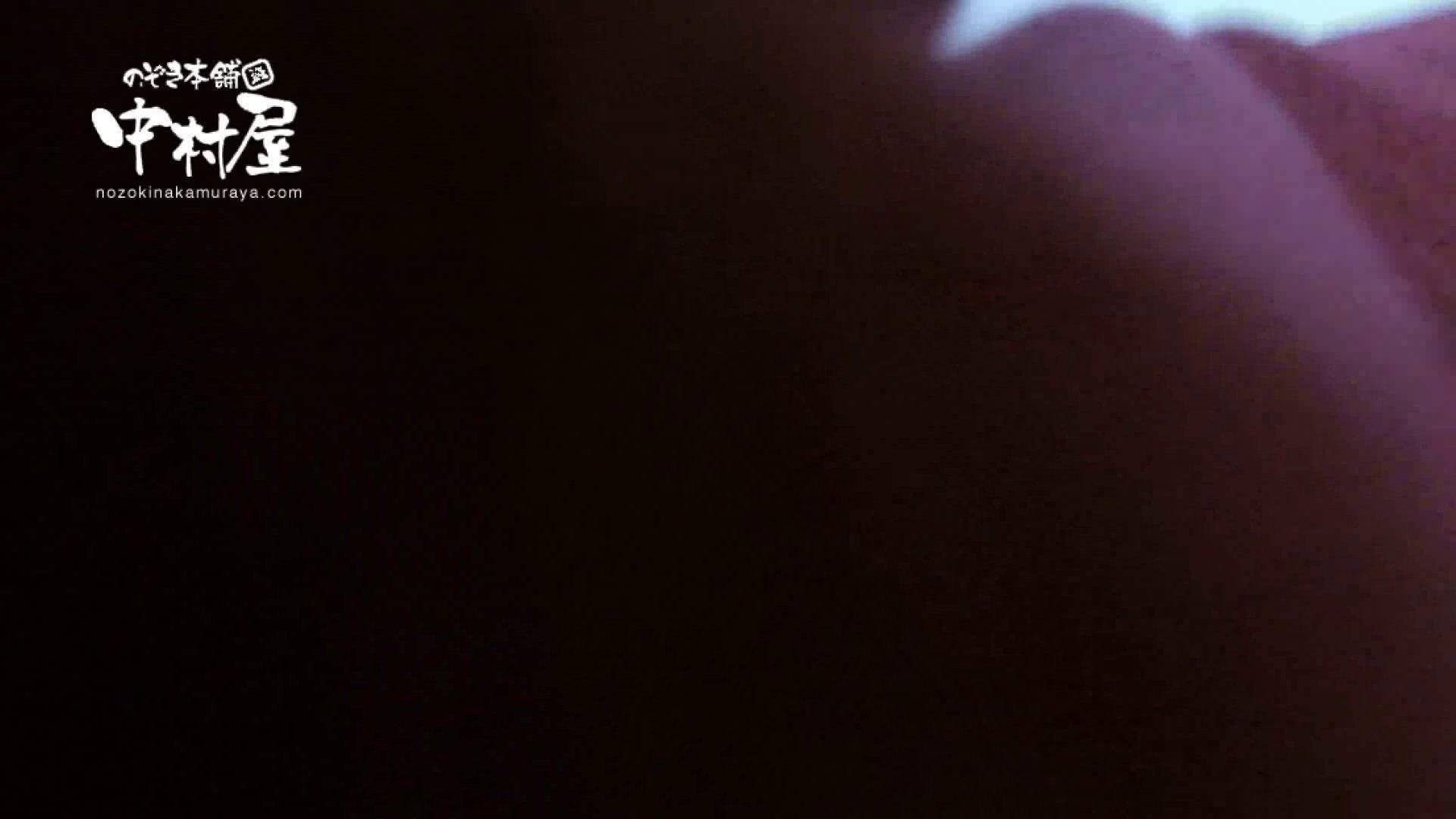 鬼畜 vol.02 もうやめて! 前編 OLヌード天国  80PIX 42