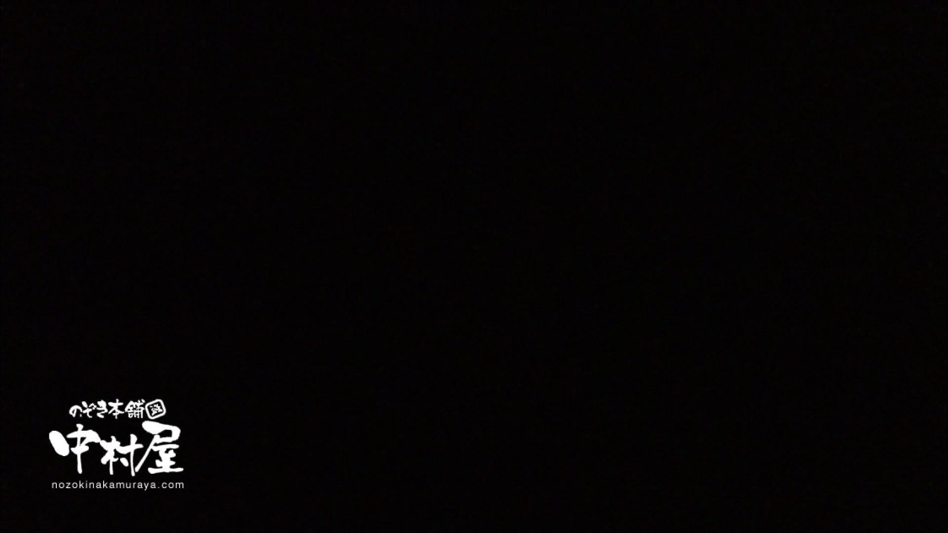 鬼畜 vol.03 イヤァー! 後編 OLヌード天国 | 鬼畜  53PIX 33