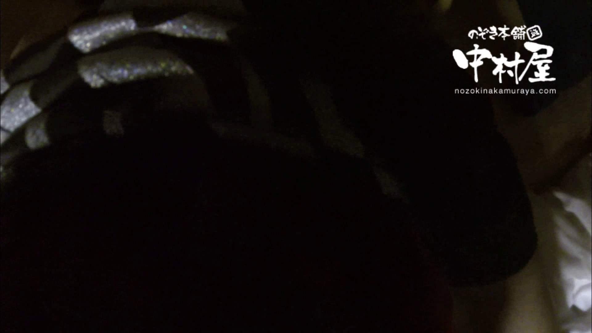 鬼畜 vol.04 黙れ! 後編 OLヌード天国   鬼畜  51PIX 11