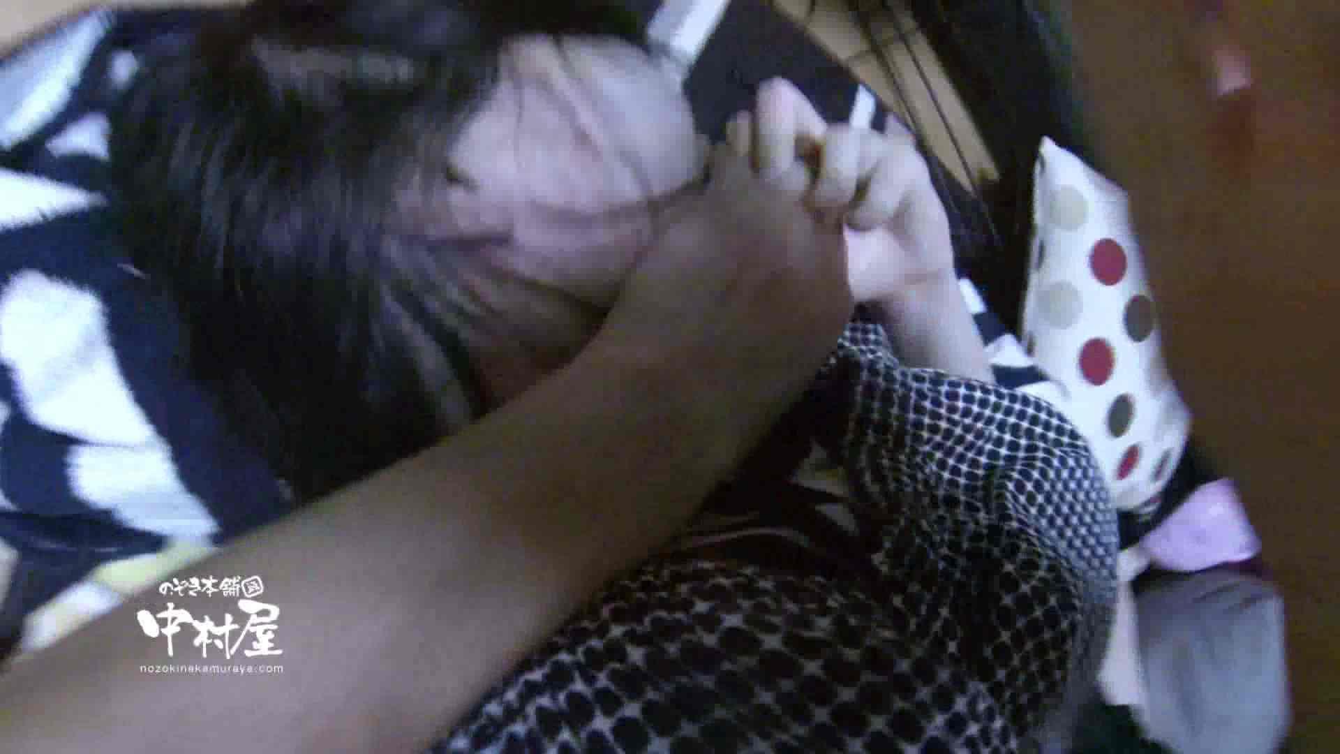 鬼畜 vol.09 無慈悲!中出し爆乳! 後編 爆乳 おめこ無修正動画無料 105PIX 66